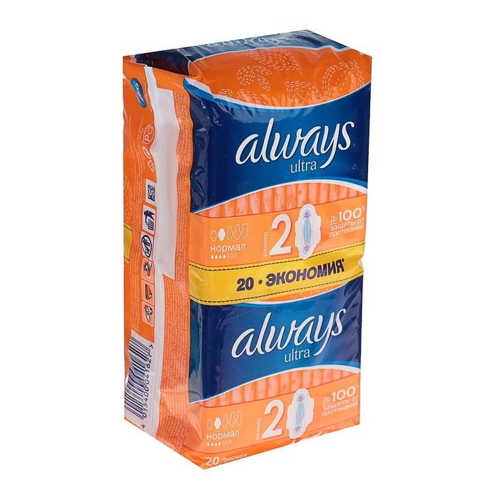 Прокладки Always Ультра Нормал Плюс 10 Шт.Гигиенические фото