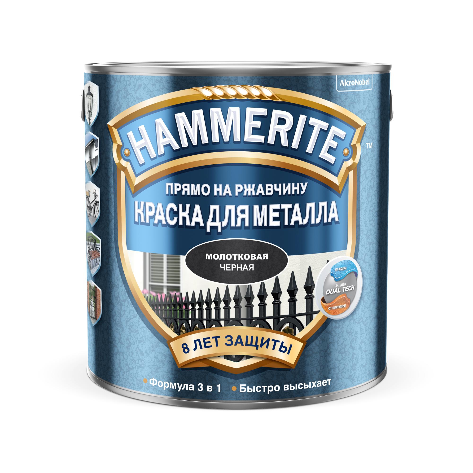 Hammerite Краска Hammerite молотковая черная 2.5