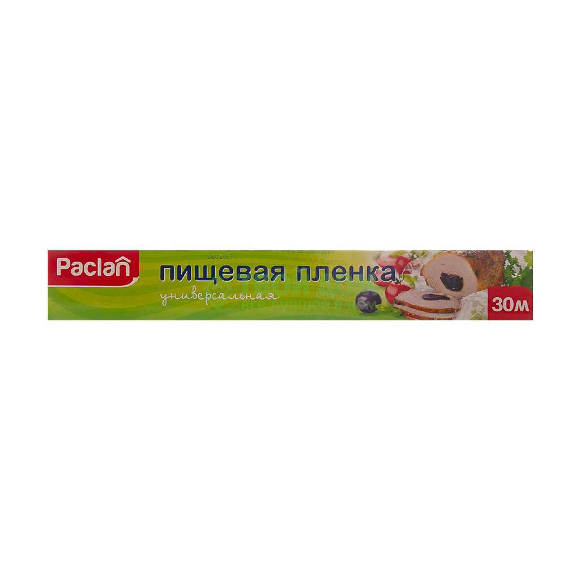 Пленка пищевая Paclan из ПЭ 30м х 29см.