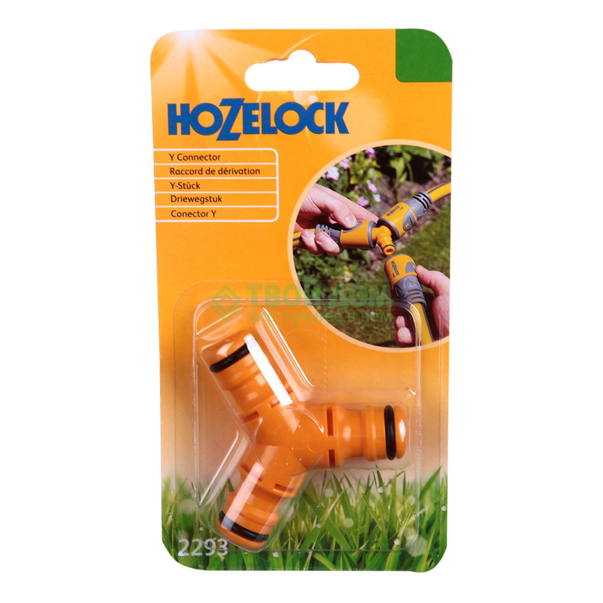 Купить Коннектор Y-образный Hozelock 2293p9000, коннектор, Великобритания, желтый, пластик