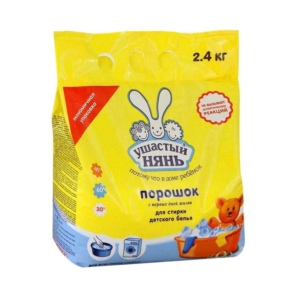 Стиральный порошок Ушастый нянь для всех типов стирки 2.4 кг недорого