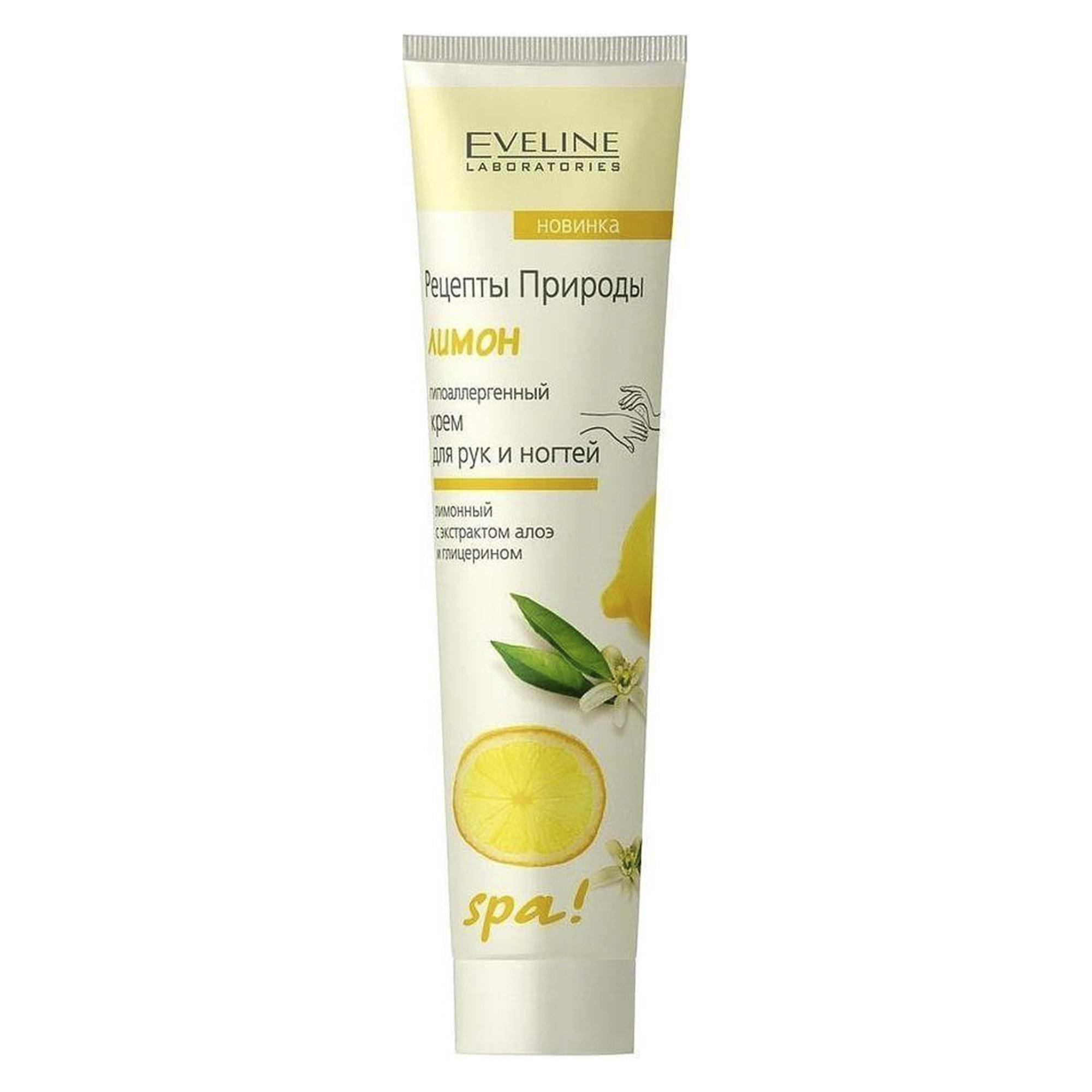 Фото - Крем для рук и ногтей Eveline Cosmetics Рецепты Природы Лимон 125 мл 125 135
