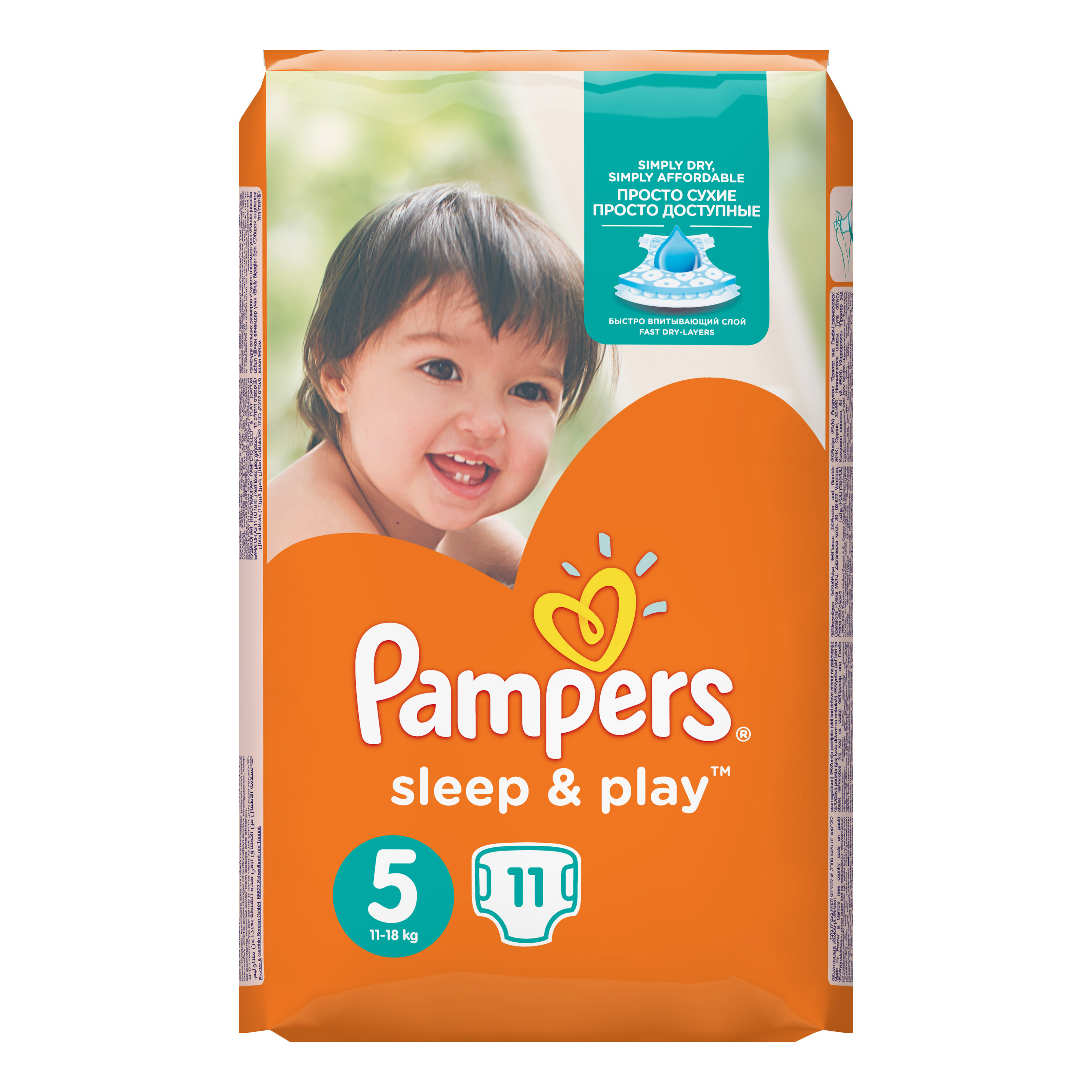 Купить Подгузники Pampers Sleep&Play 11-25 кг. 11 шт., Польша, XL, Детские подгузники