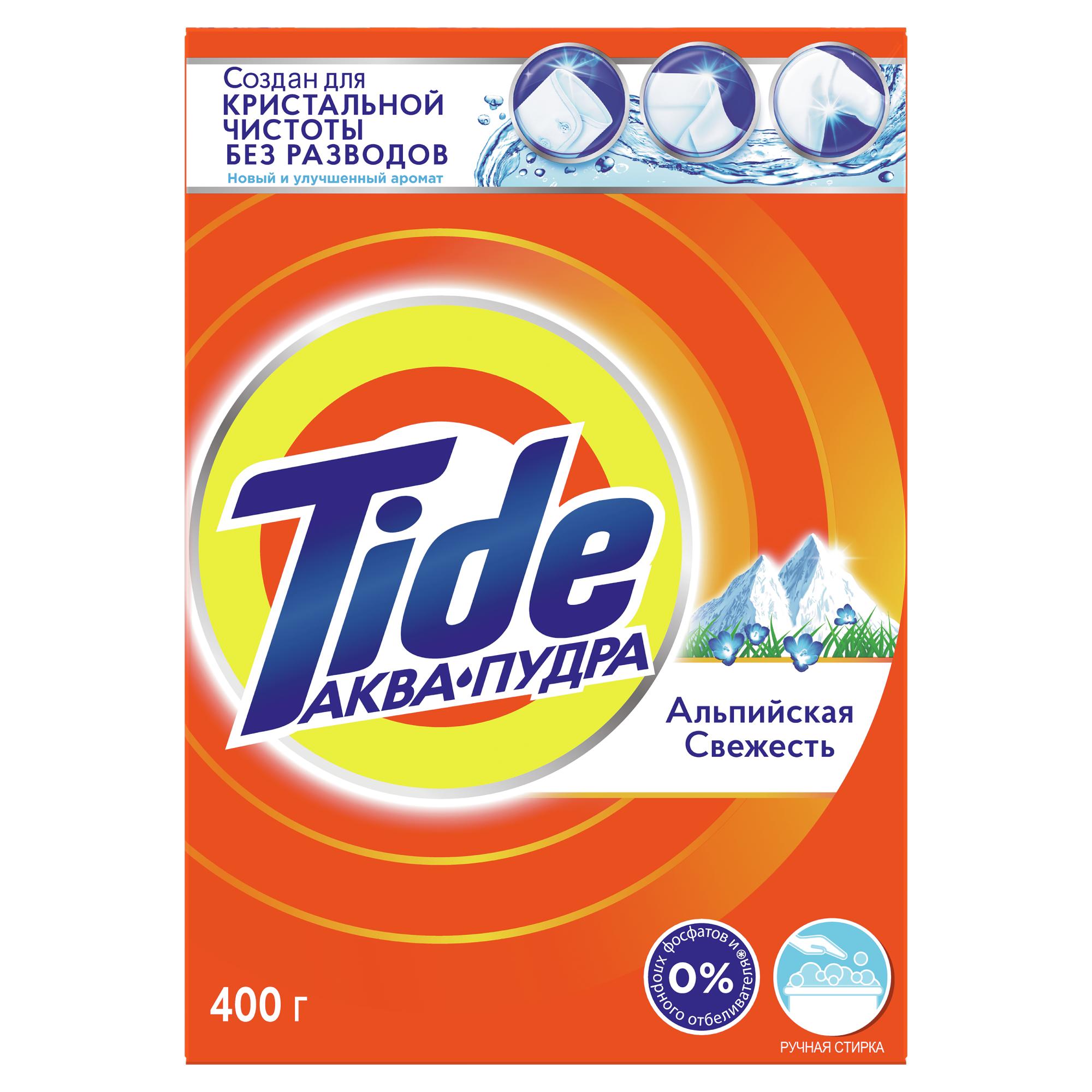 Порошок стиральный Tide Альпийская свежесть 400 г