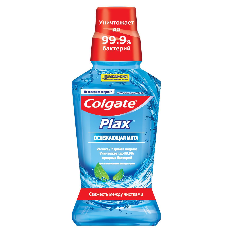 Фото - Ополаскиватель полости рта Colgate PLAX Освежающая мята 250 мл ополаскиватель для полости рта colgate plax фруктовая свежесть 250 мл