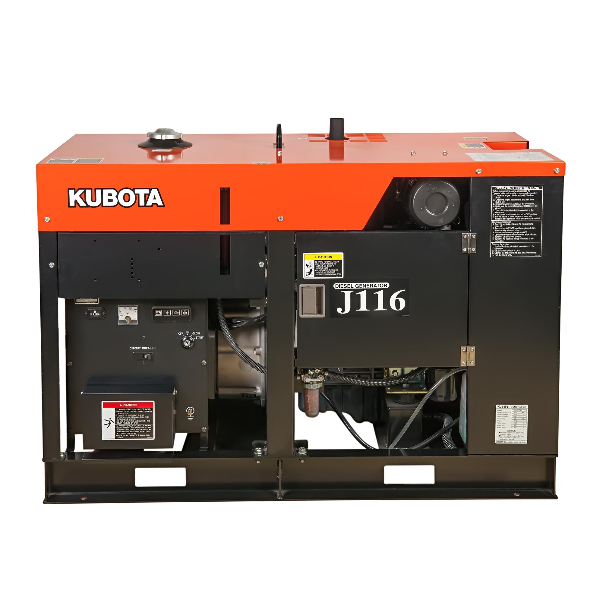 Купить Генератор Kubota J 116, Япония