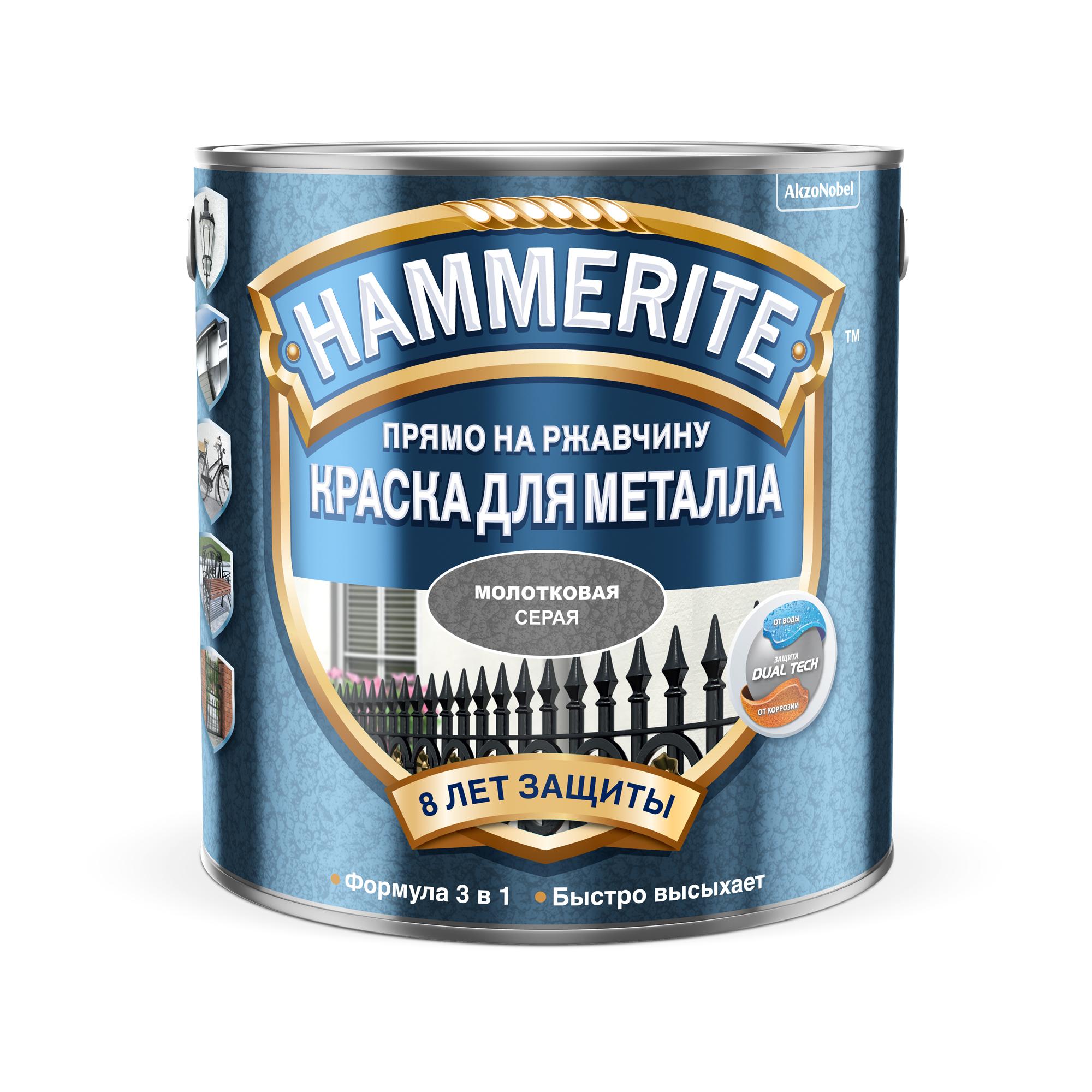 Краска Hammerite молотковая серая 5 л