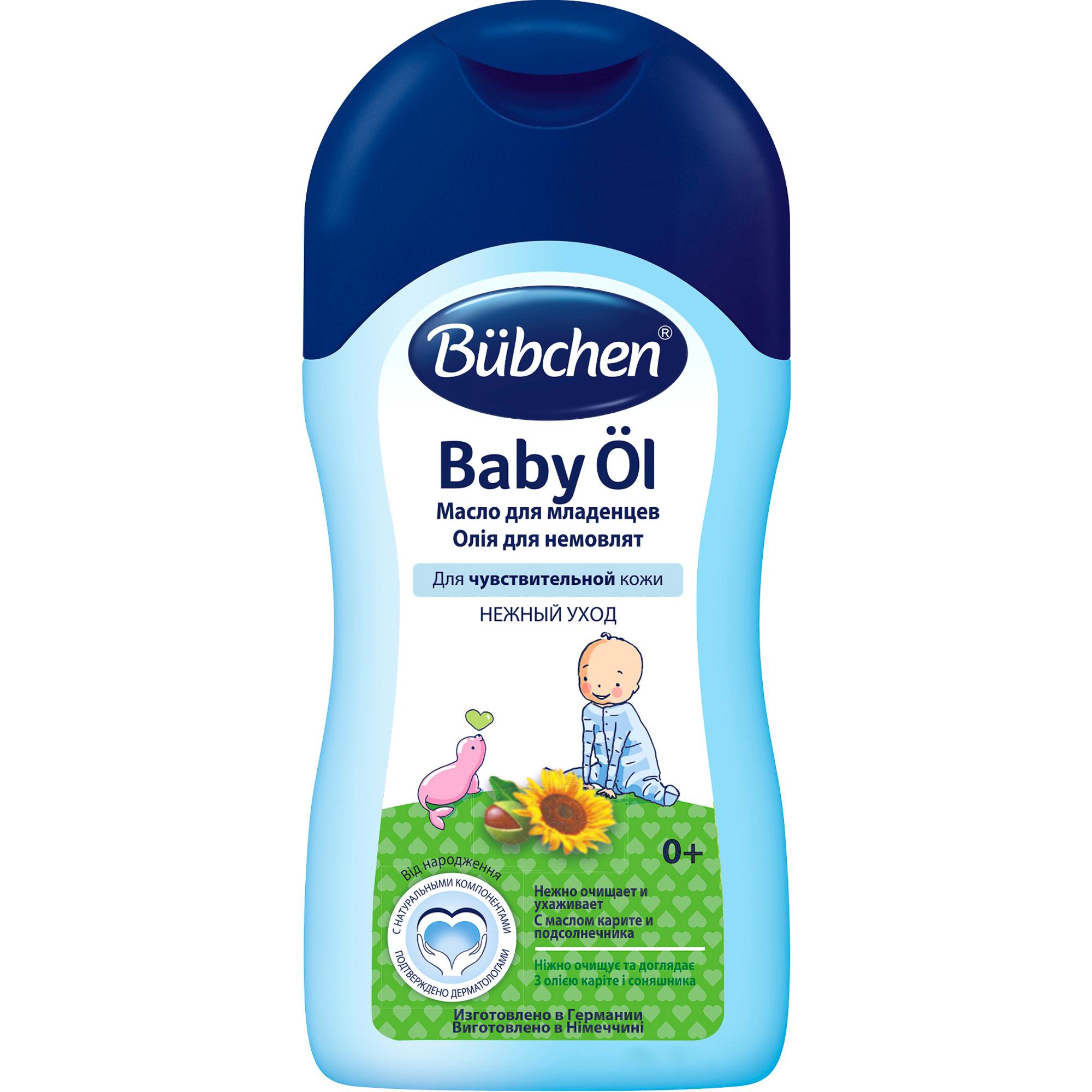 Купить Масло для младенцев Bubchen Нежный уход 400 мл, Германия, универсальный, Средства по уходу за телом и за кожей лица для детей