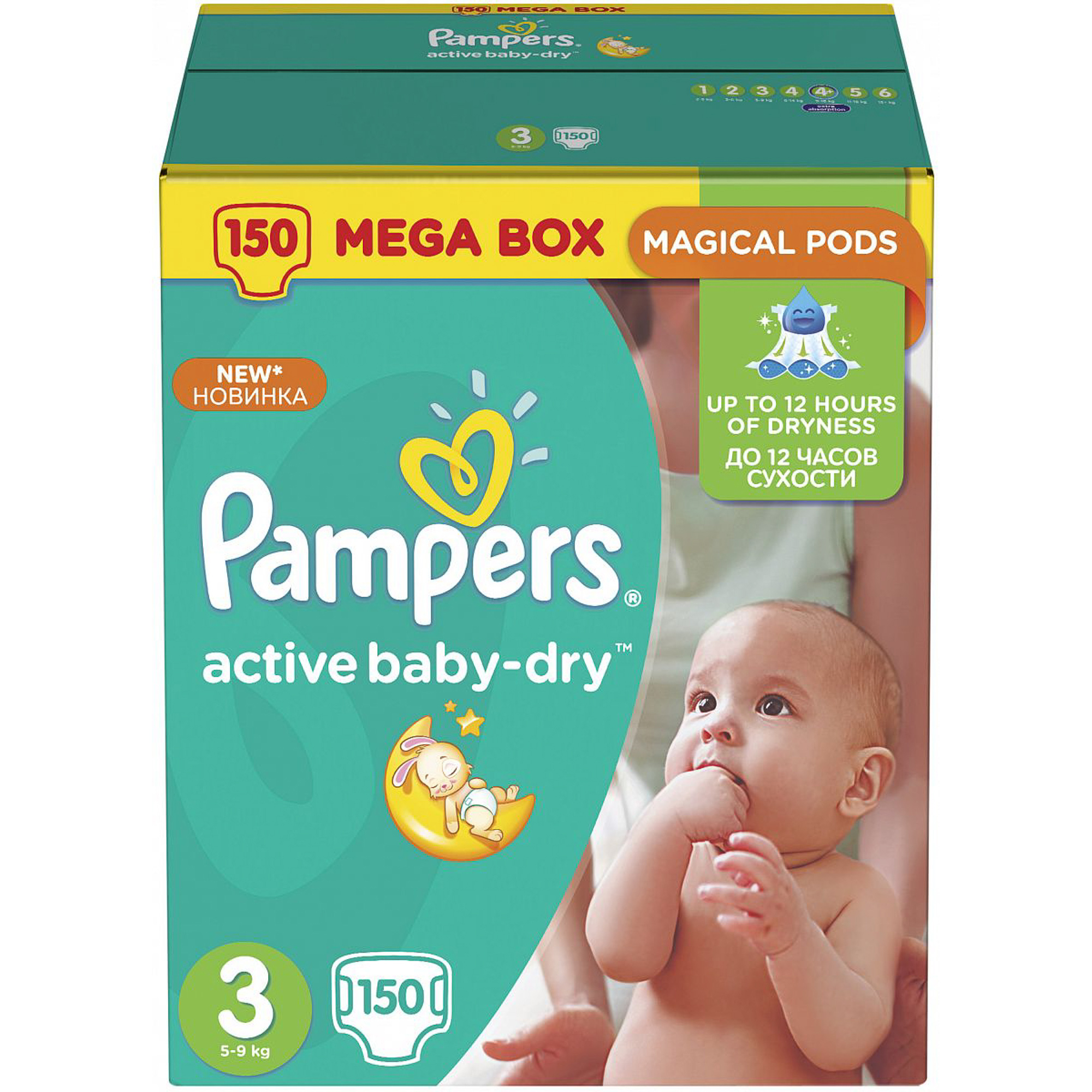 Подгузники Pampers Active Baby-Dry 3 (5-9 кг) 150 шт