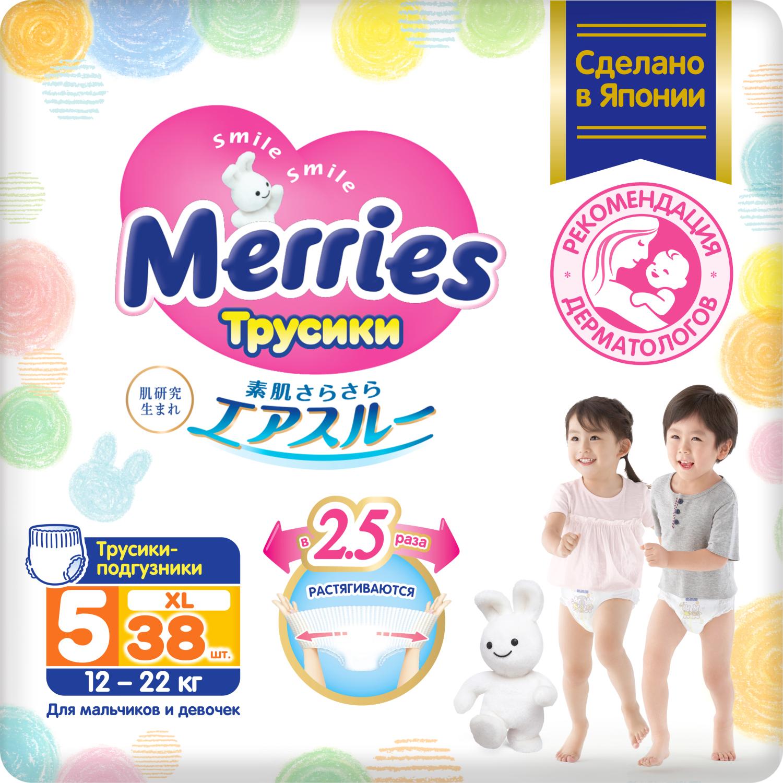 Купить Трусики-подгузники Merries для детей размер XL 12-22 кг 38 шт, BIG, хлопок, Для детей,