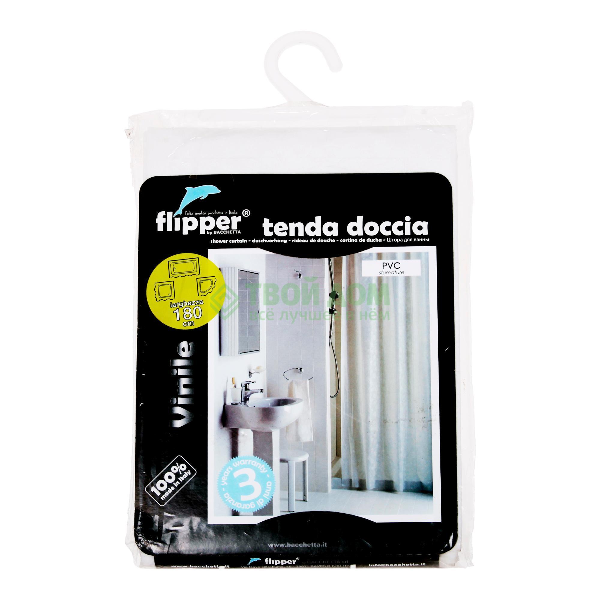Купить Штора для ванной комнаты Bacchetta Sfumaure 180x200 (40107921600/107921600), штора для ванной комнаты, Италия, белый, винил