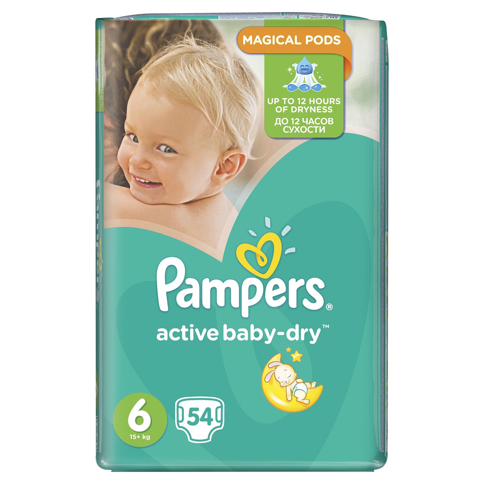 Купить Подгузники Pampers Active Baby Jumbo extra large 6 (15+ кг) 54 шт, Для детей,
