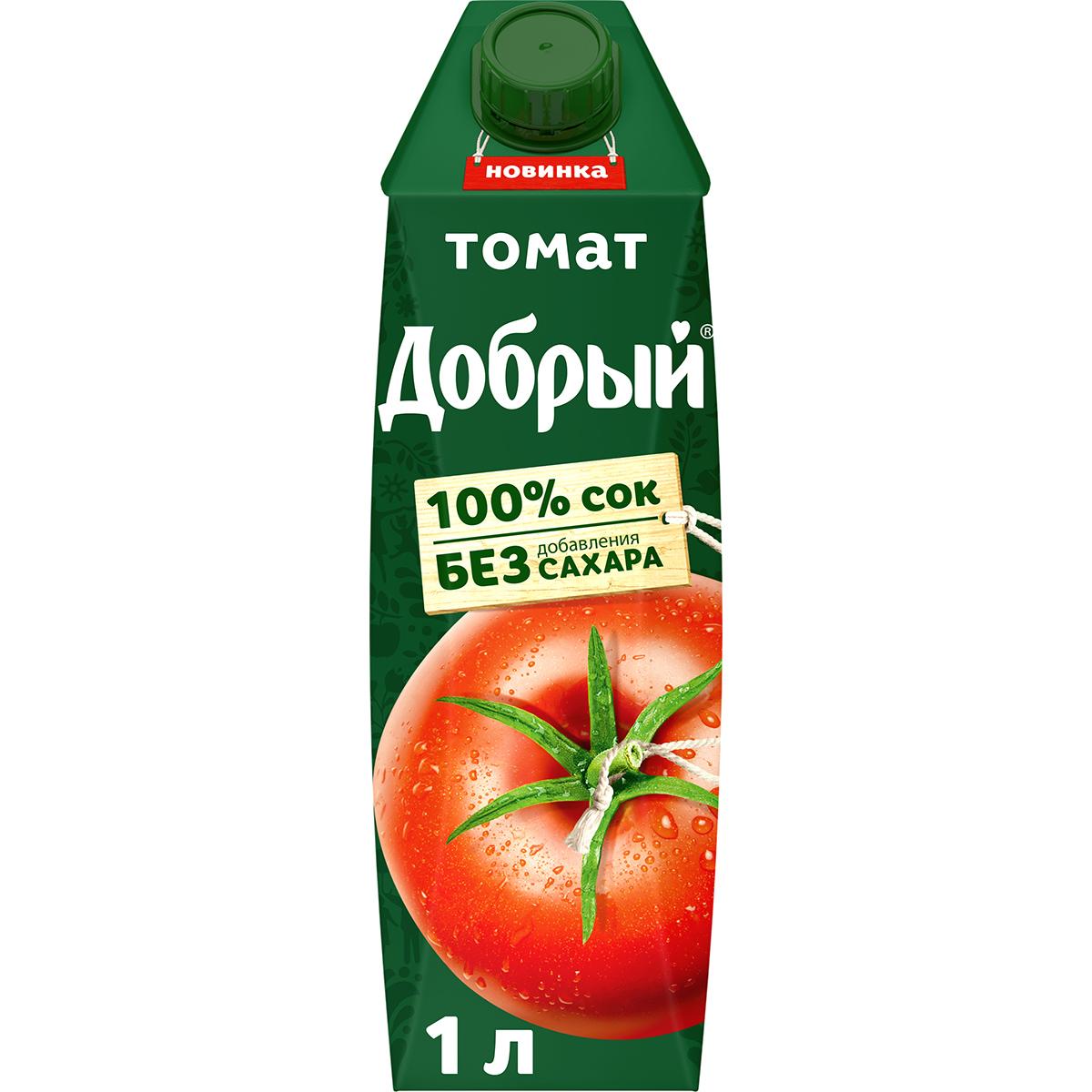 Фото - Сок Добрый томатный с солью и с мякотью 1 л добрый сок мультифрукт добрый