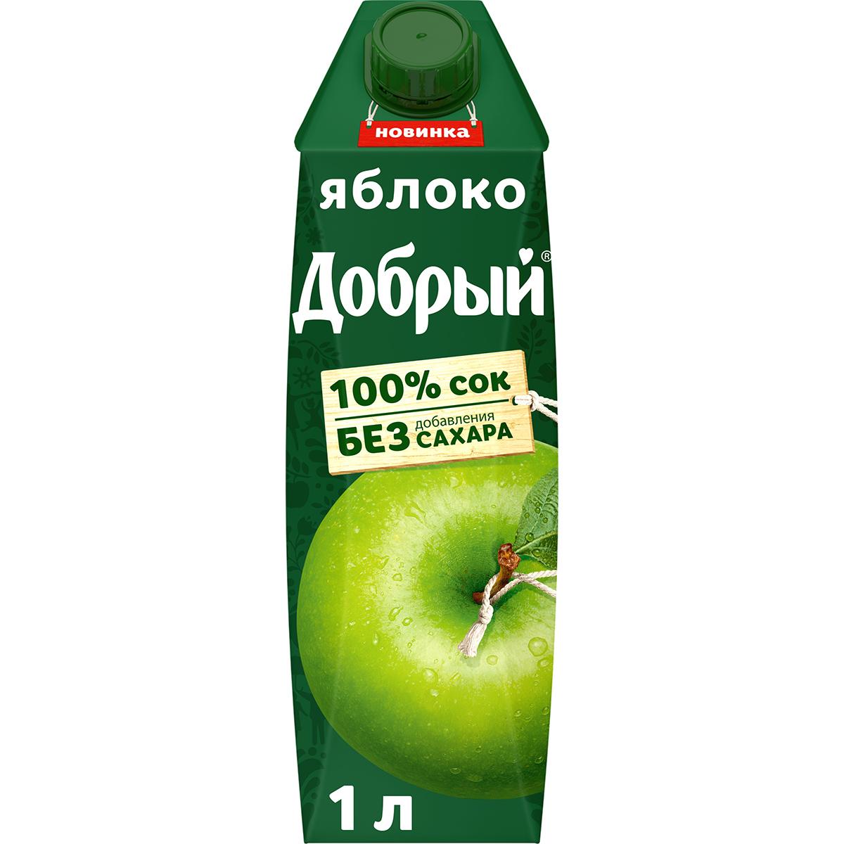 Сок Добрый яблочный осветленный 100% 1 л
