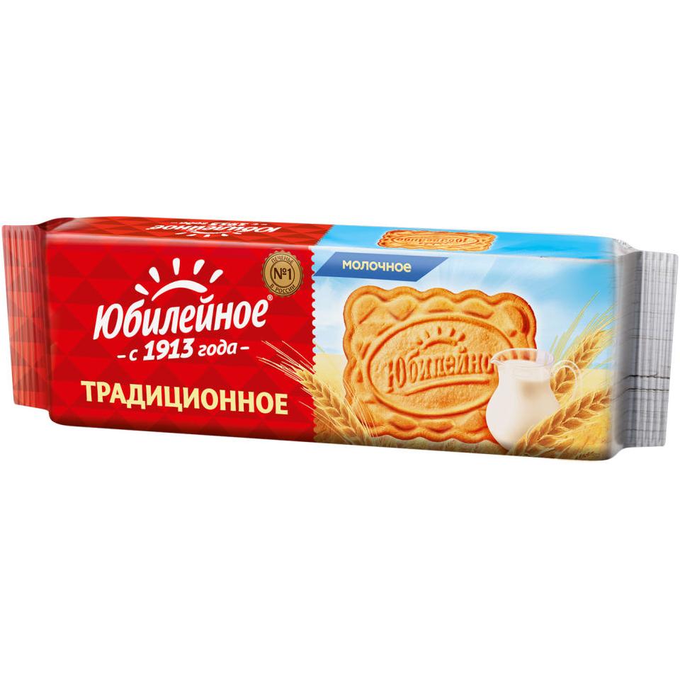 Печенье Юбилейное молочное, 112 г
