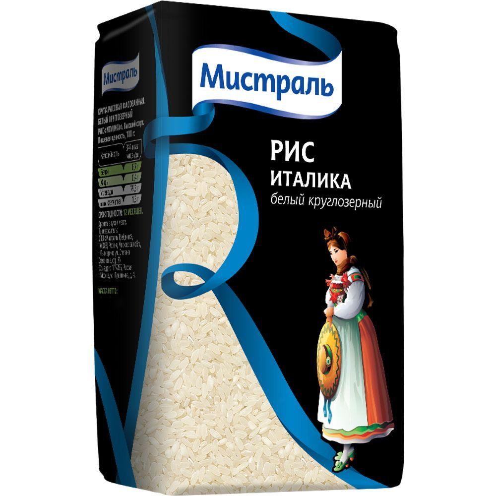 Рис Мистраль Италика круглозерный, 1 кг