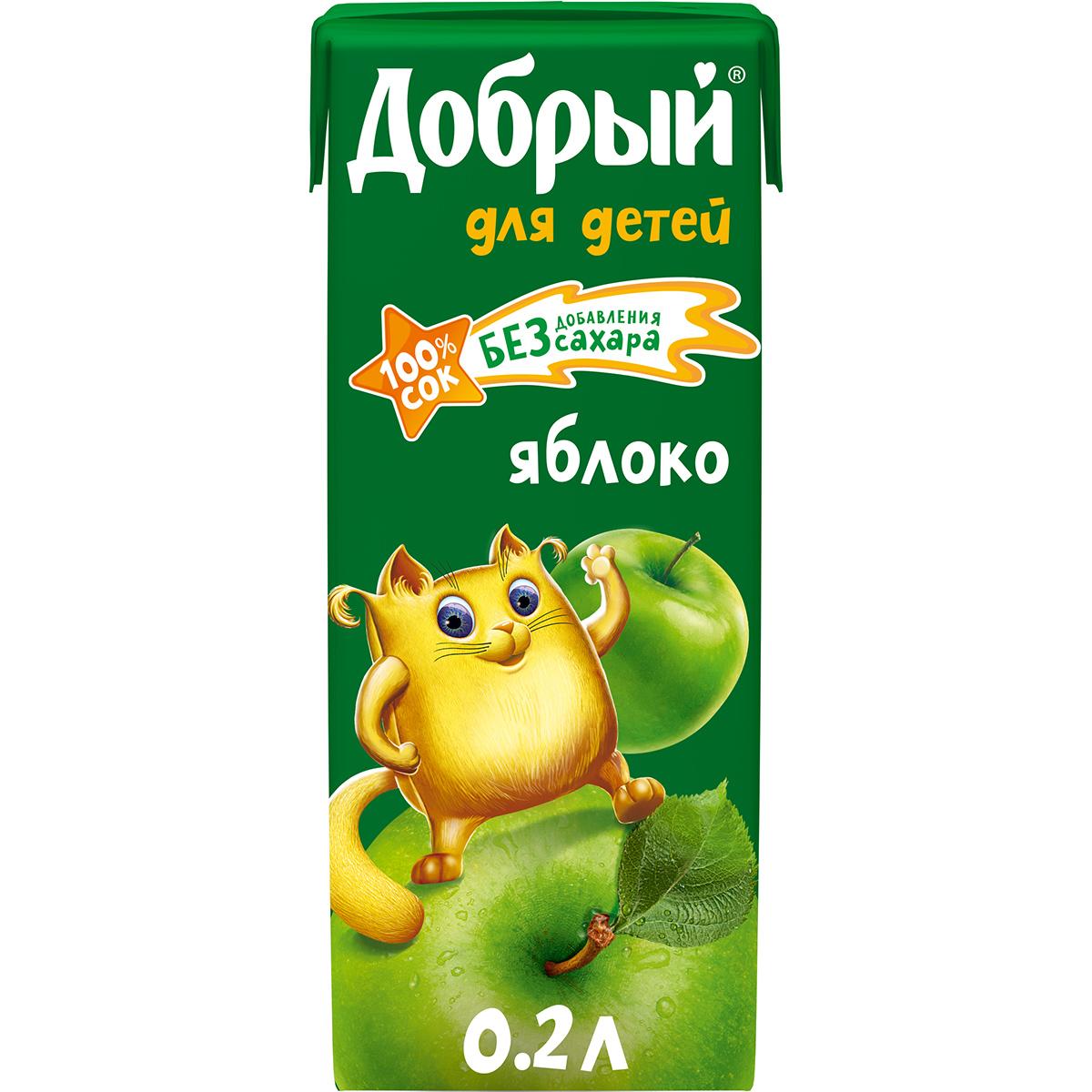 Фото - Сок Добрый Яблоко осветленный 200 мл добрый сок мультифрукт добрый