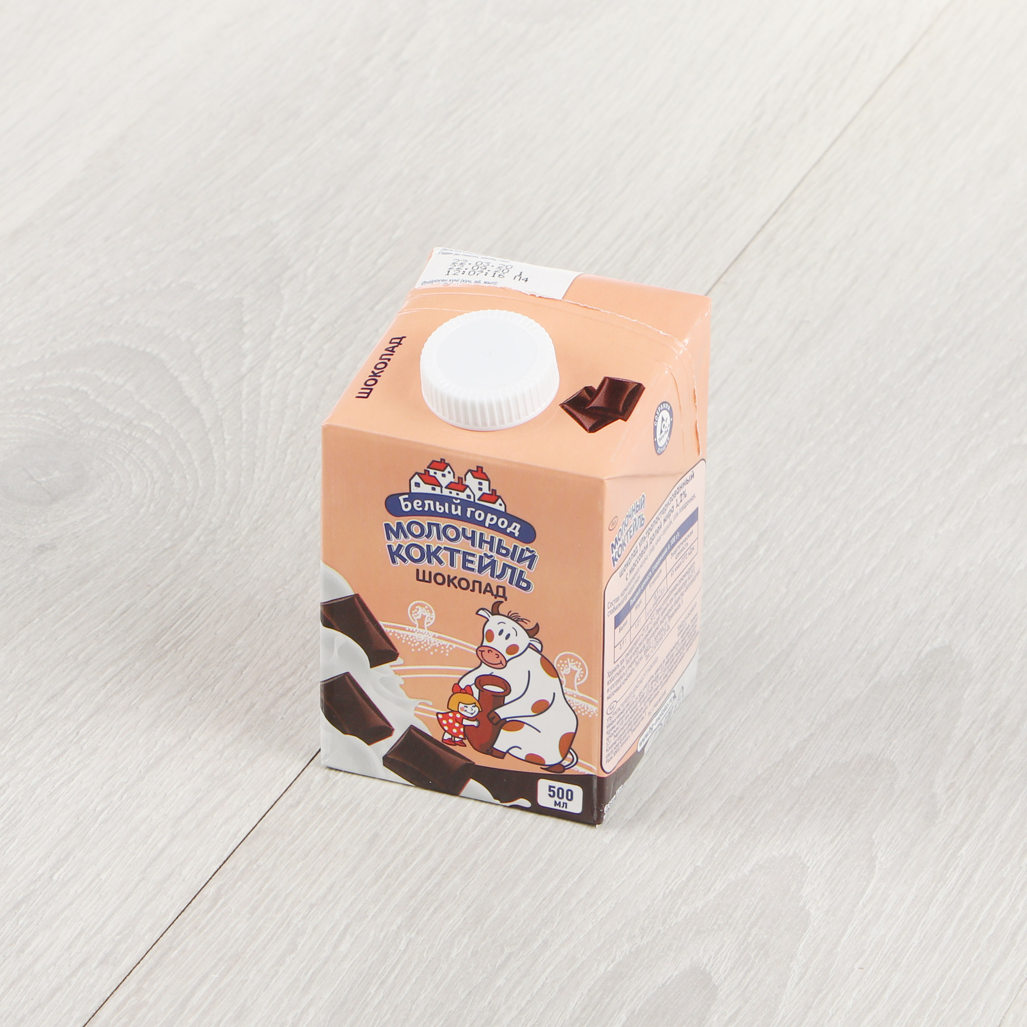 Коктейль Белый город молочный шоколад 1,2% 500 мл