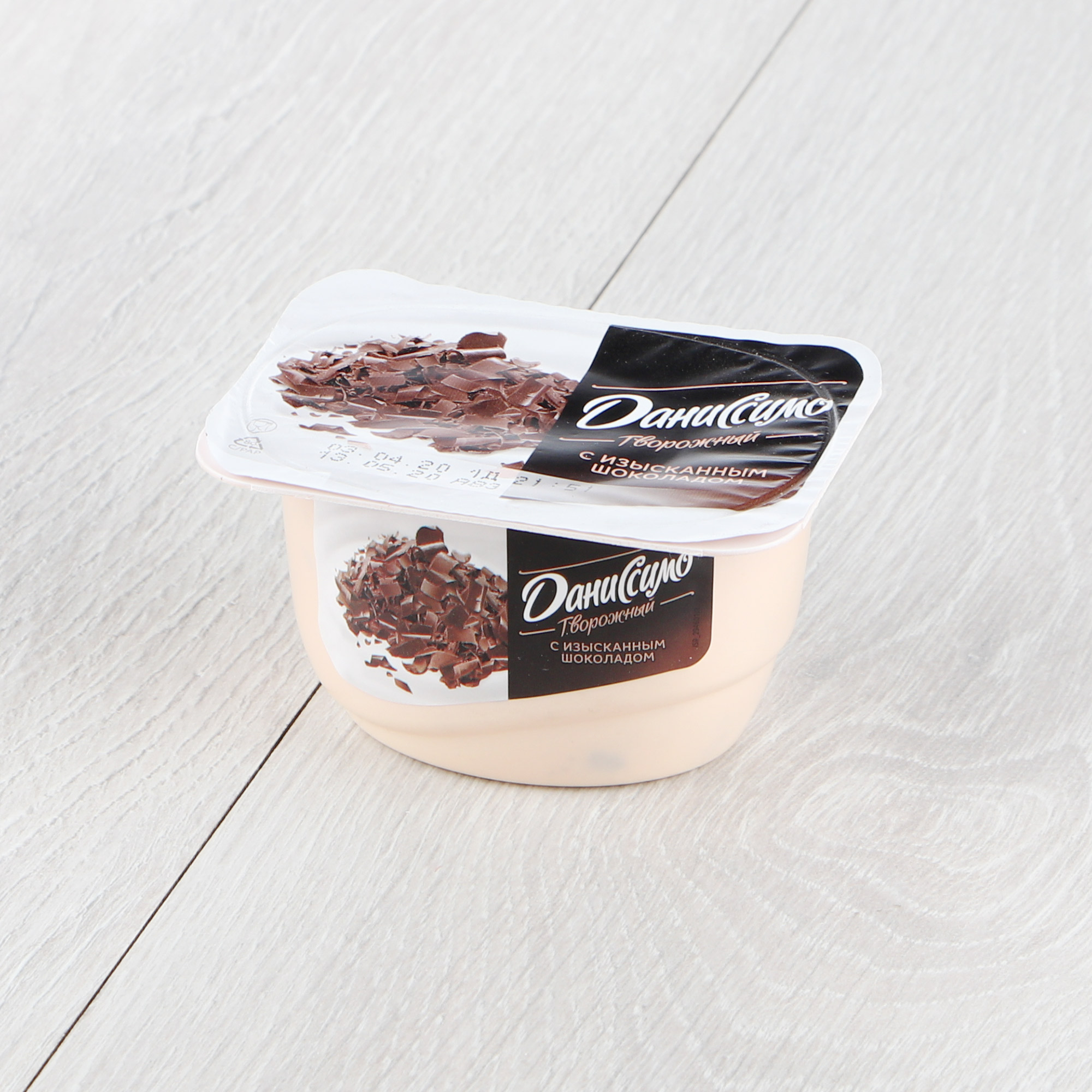 Творог Даниссимо Браво шоколад 130 г