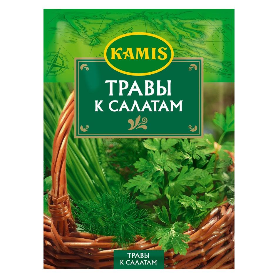Приправа Kamis Травы к салатам 10 г kamis приправа травы средиземноморья 4х10 г