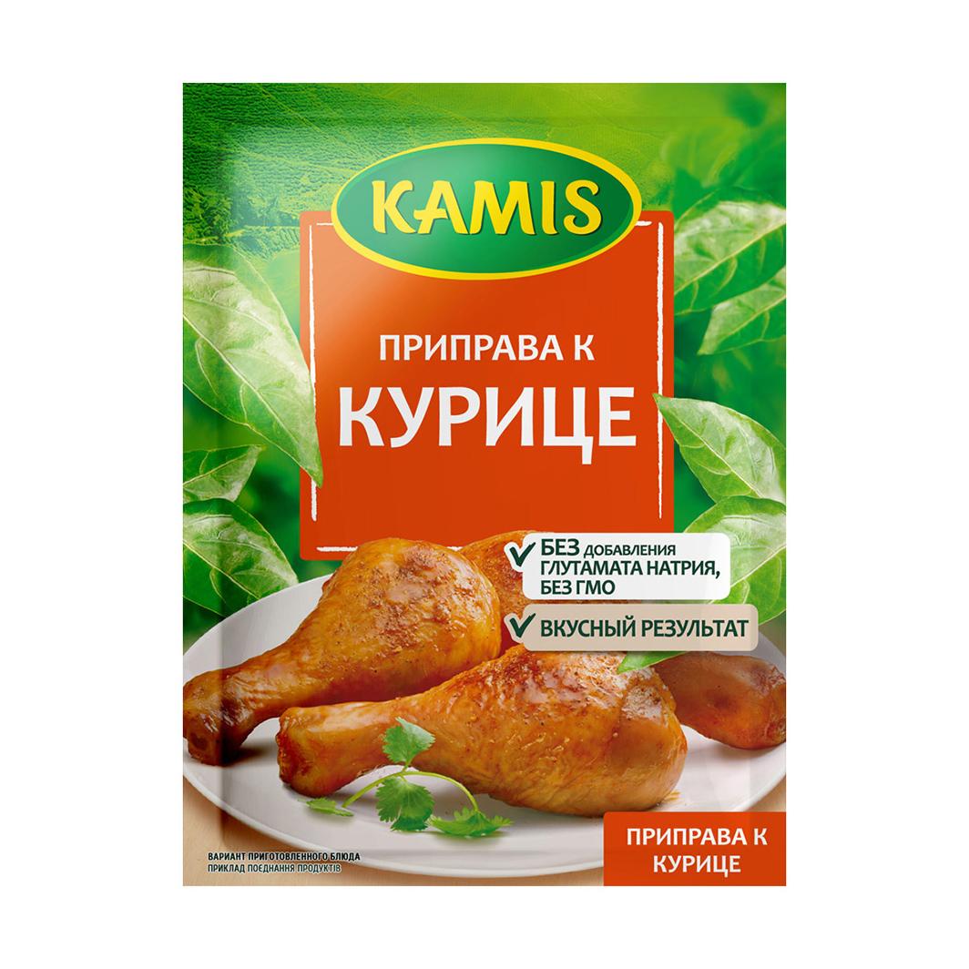 Фото - Приправа Kamis к курице 30 г kamis приправа тосканский лосось 4х18 г