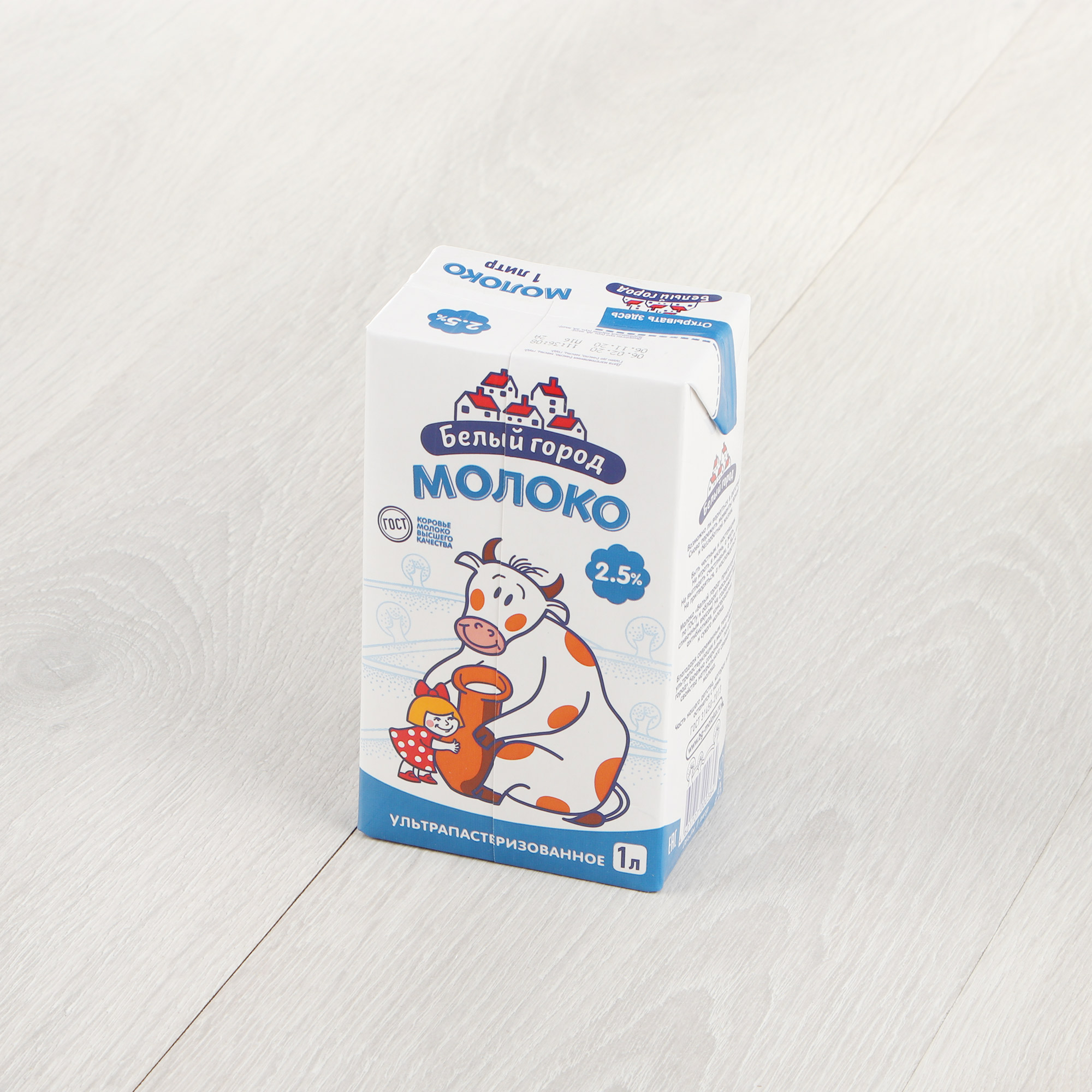 Молоко Белый город ультрапастеризованное 2,5% 1 л