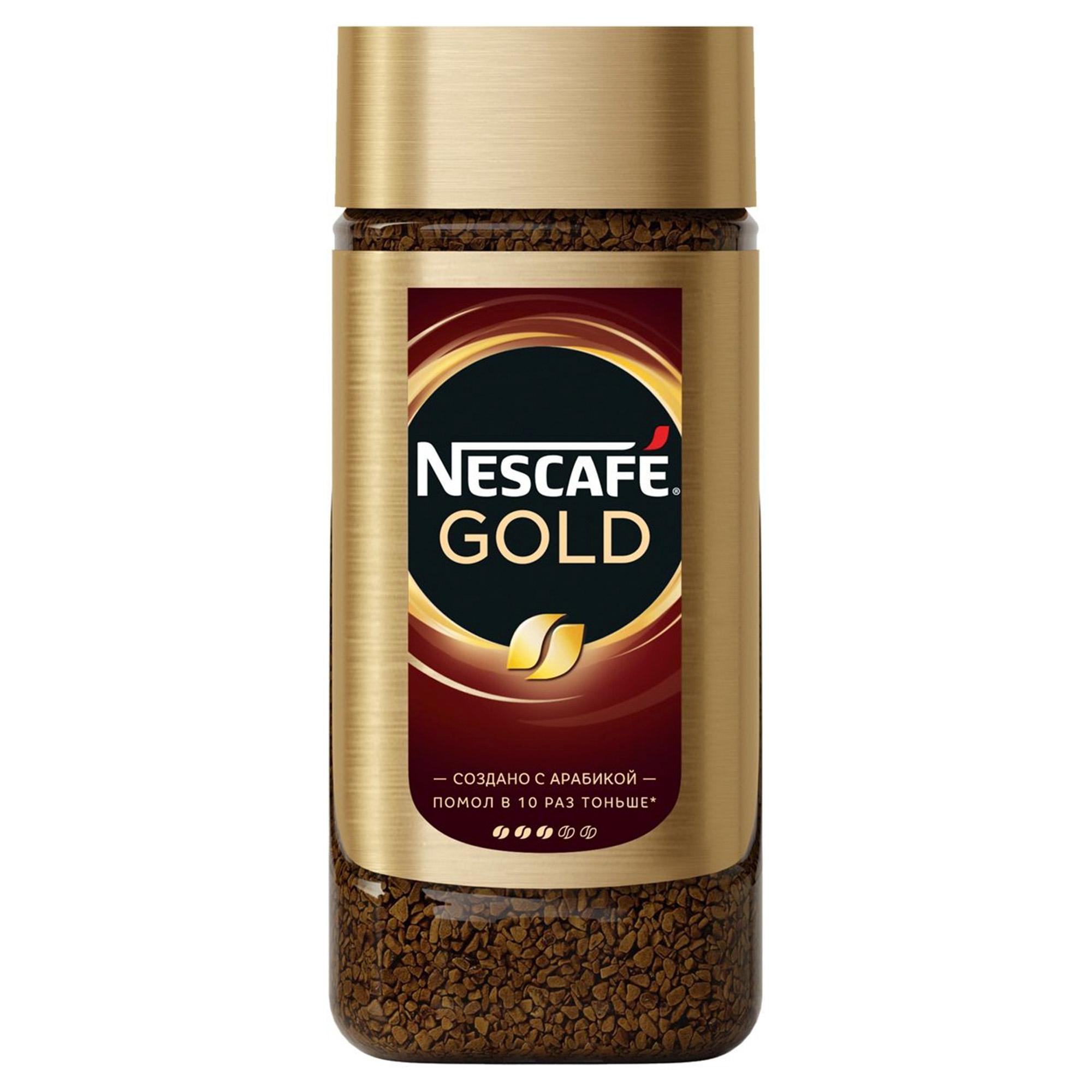 Кофе растворимый Nescafe Gold 95 г