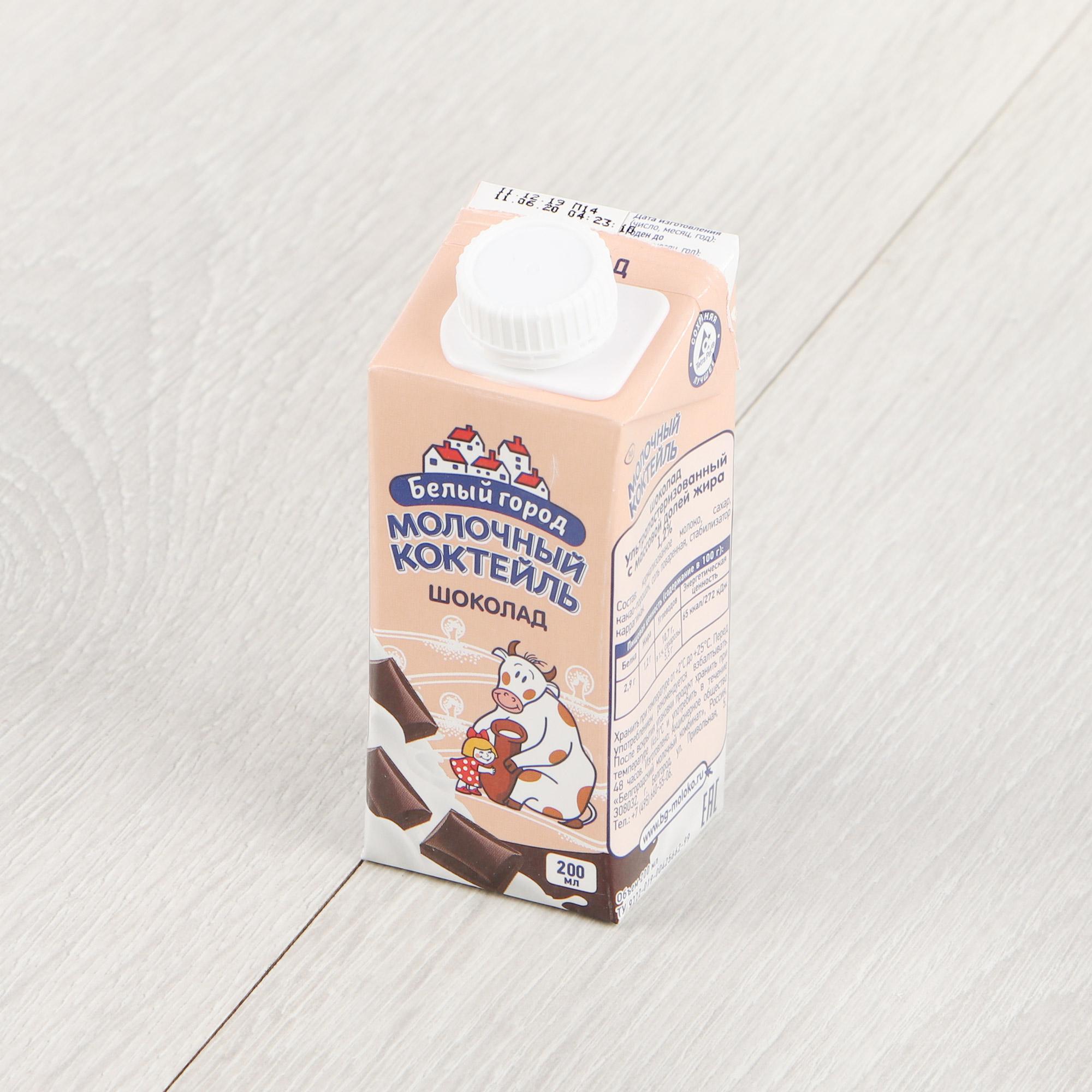 Коктейль Белый город молочный шоколад 1,2% 200 мл
