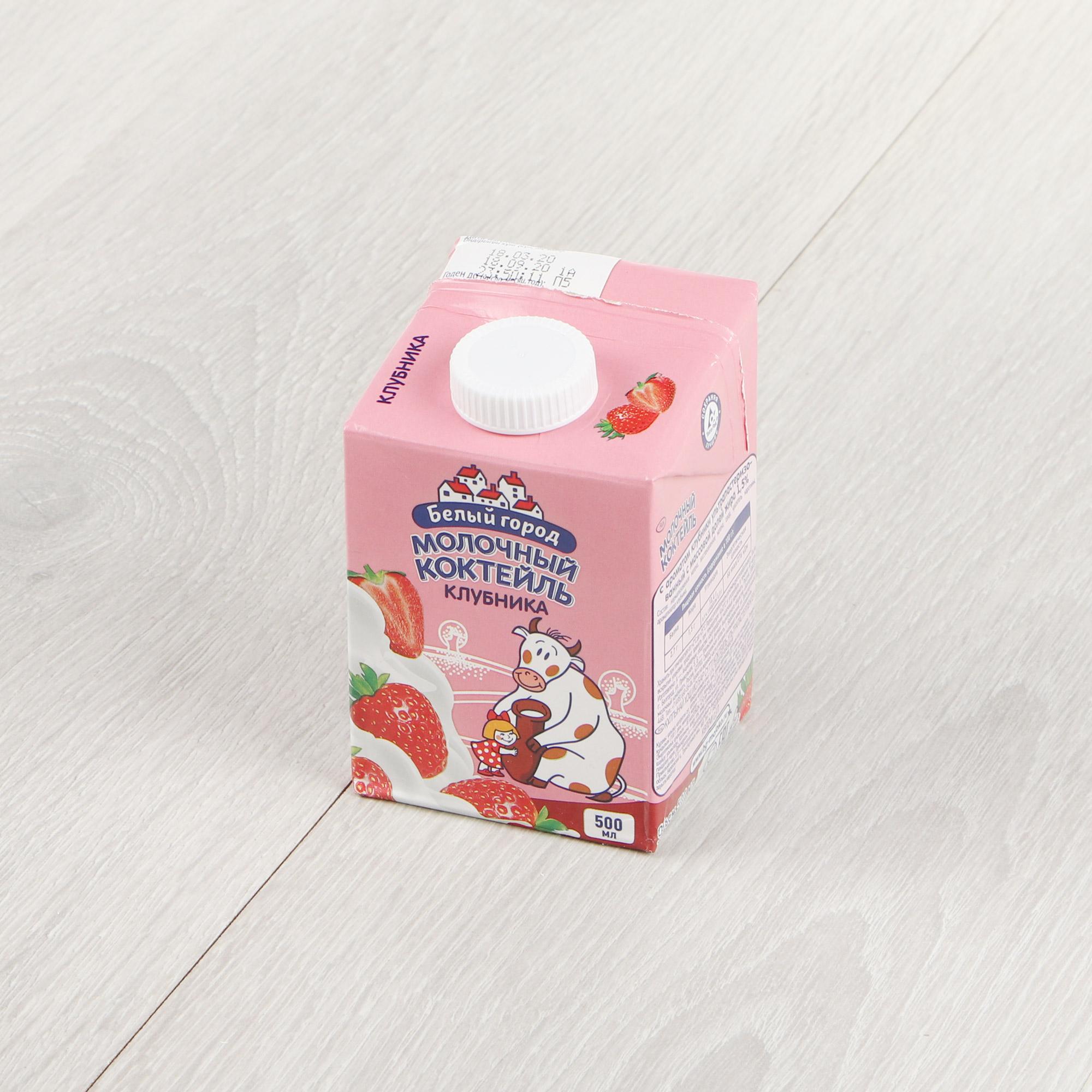 Коктейль Белый город молочный клубника 1,5% 500 мл