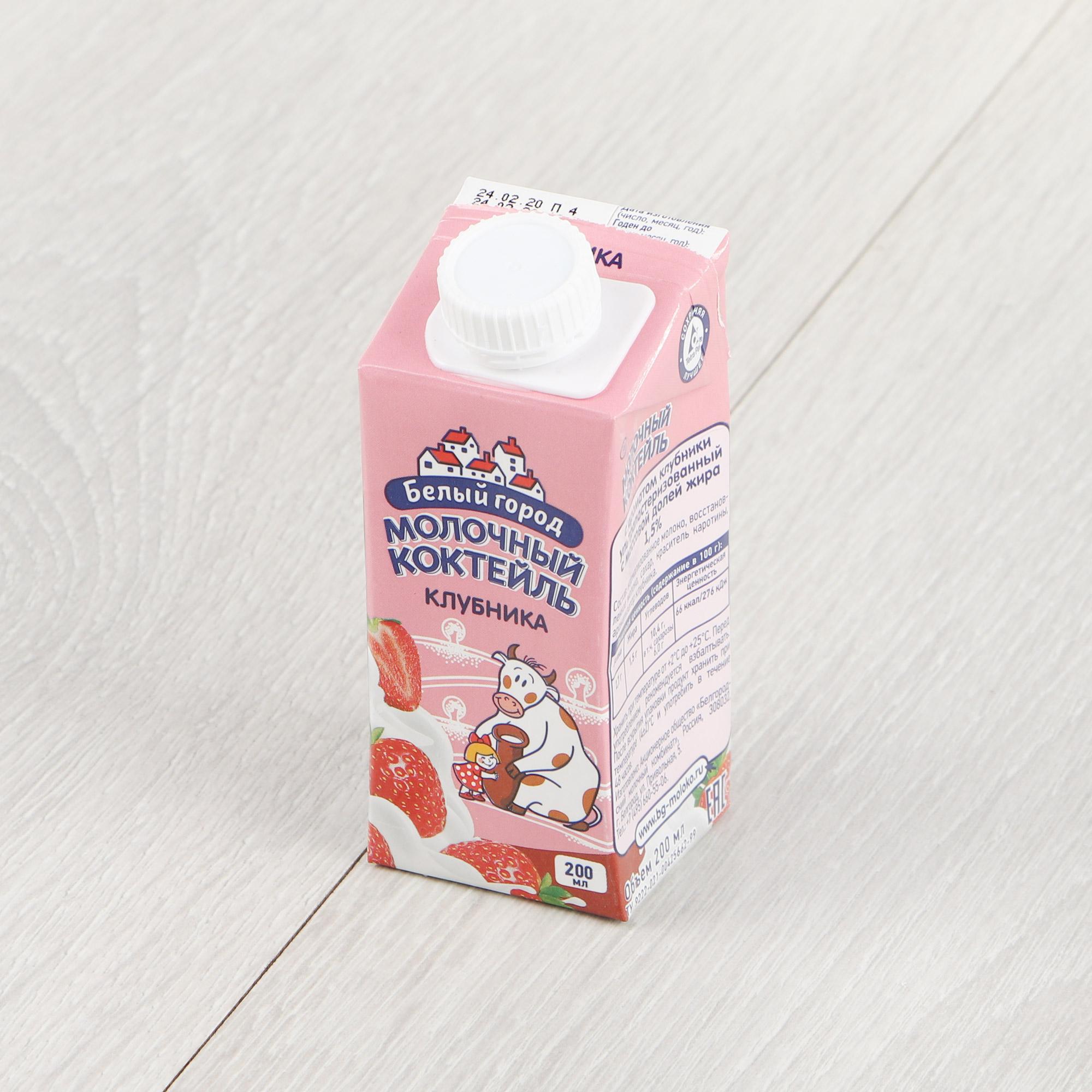 Коктейль Белый город молочный клубника 1,5% 200 мл