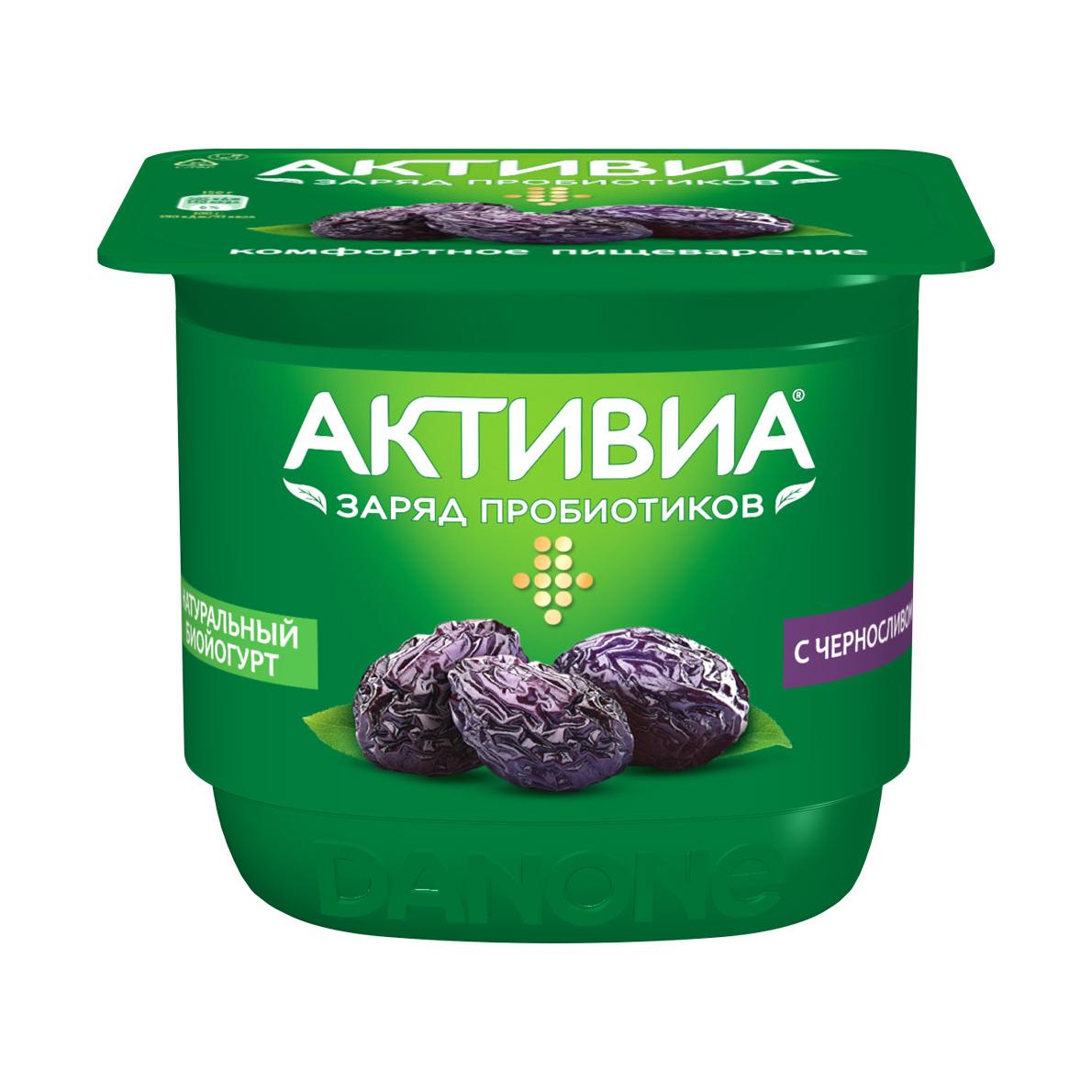 активиа биопродукт творожно йогуртный 4 5% 130 г Биойогурт Активиа натуральный чернослив 2,9% 150 г