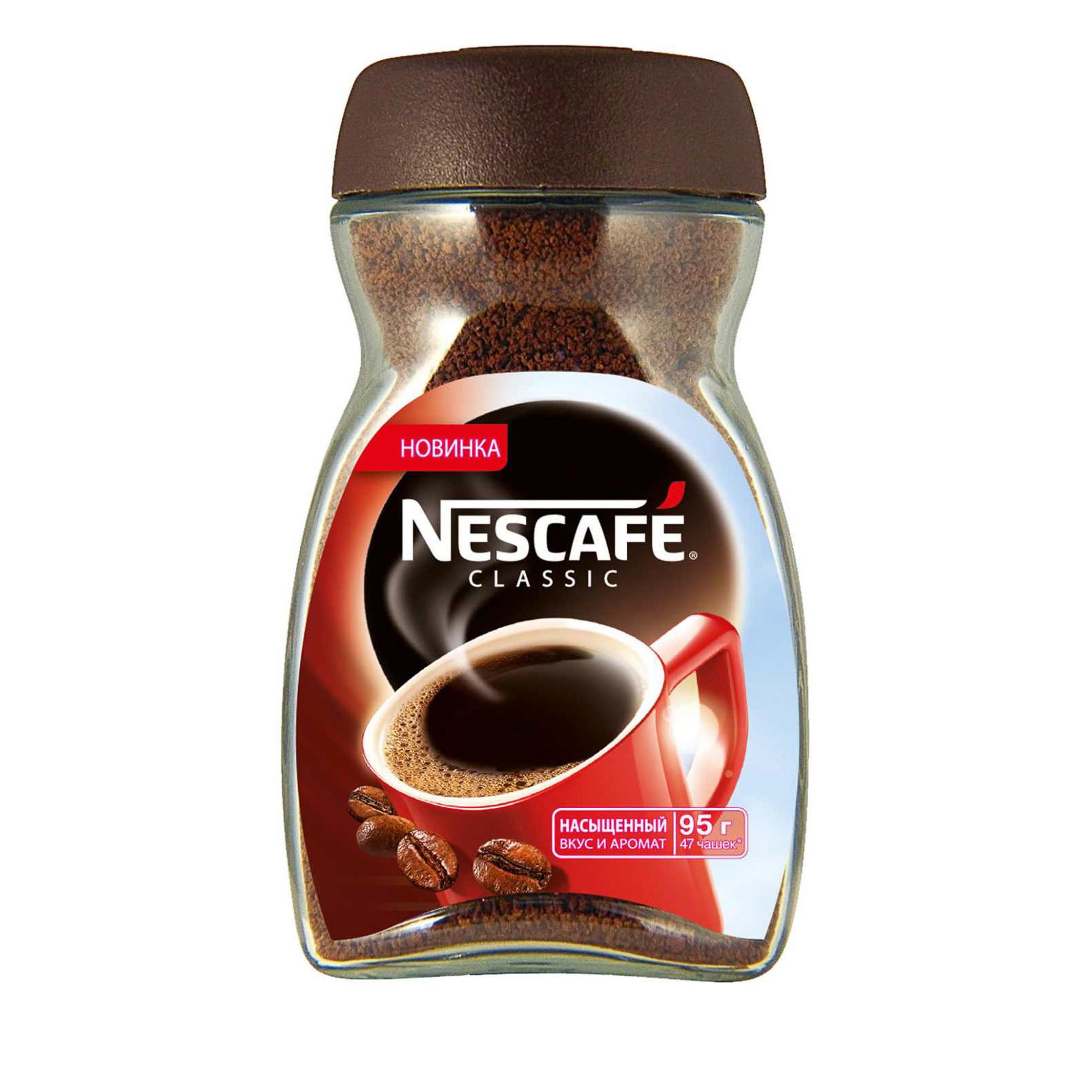 Кофе растворимый Nescafe Classic 95 г фото