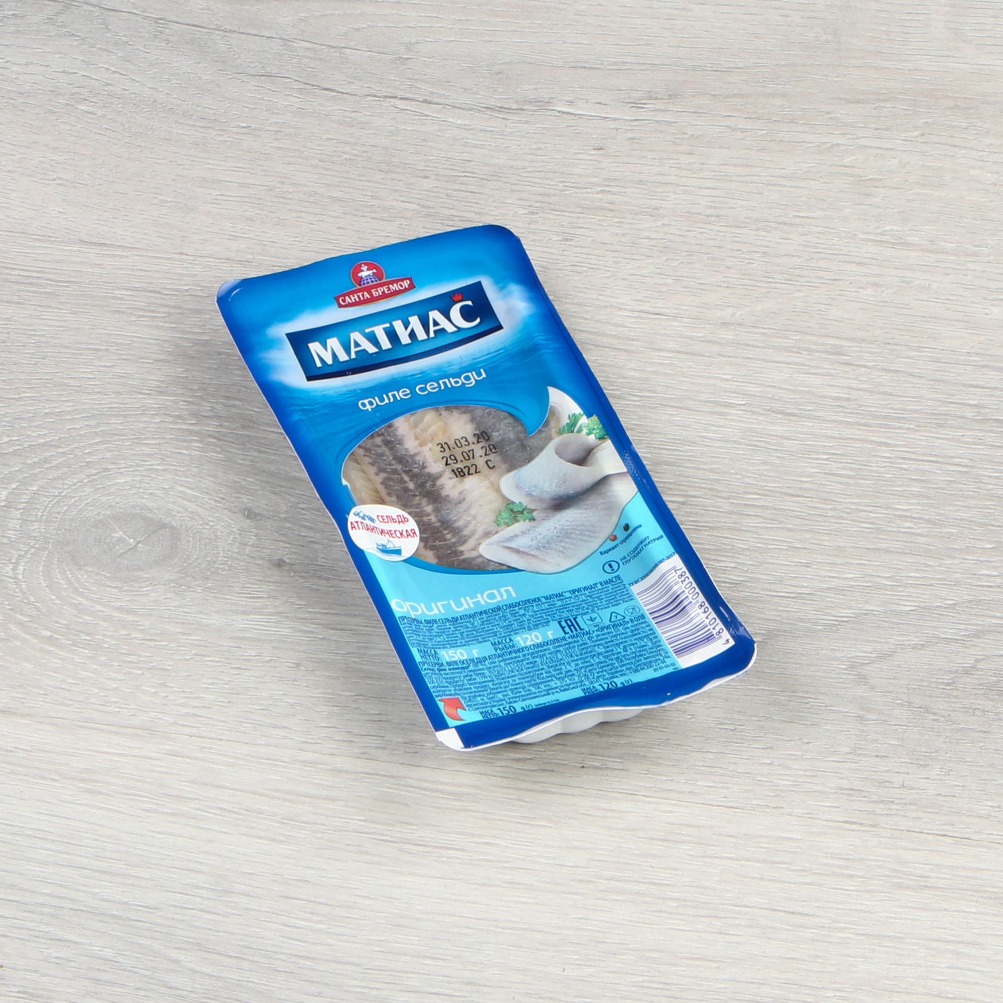 Сельдь Санта-Бремор Матиас Оригинальная филе 150 г санта бремор семга слабосоленая ломтики 100 г