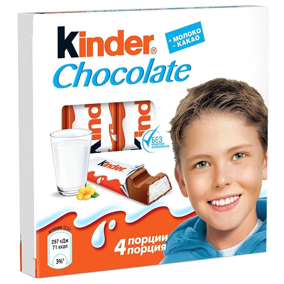 киндер конфета kinder chocolate maxi kinder Шоколад Kinder Chocolate 50 г