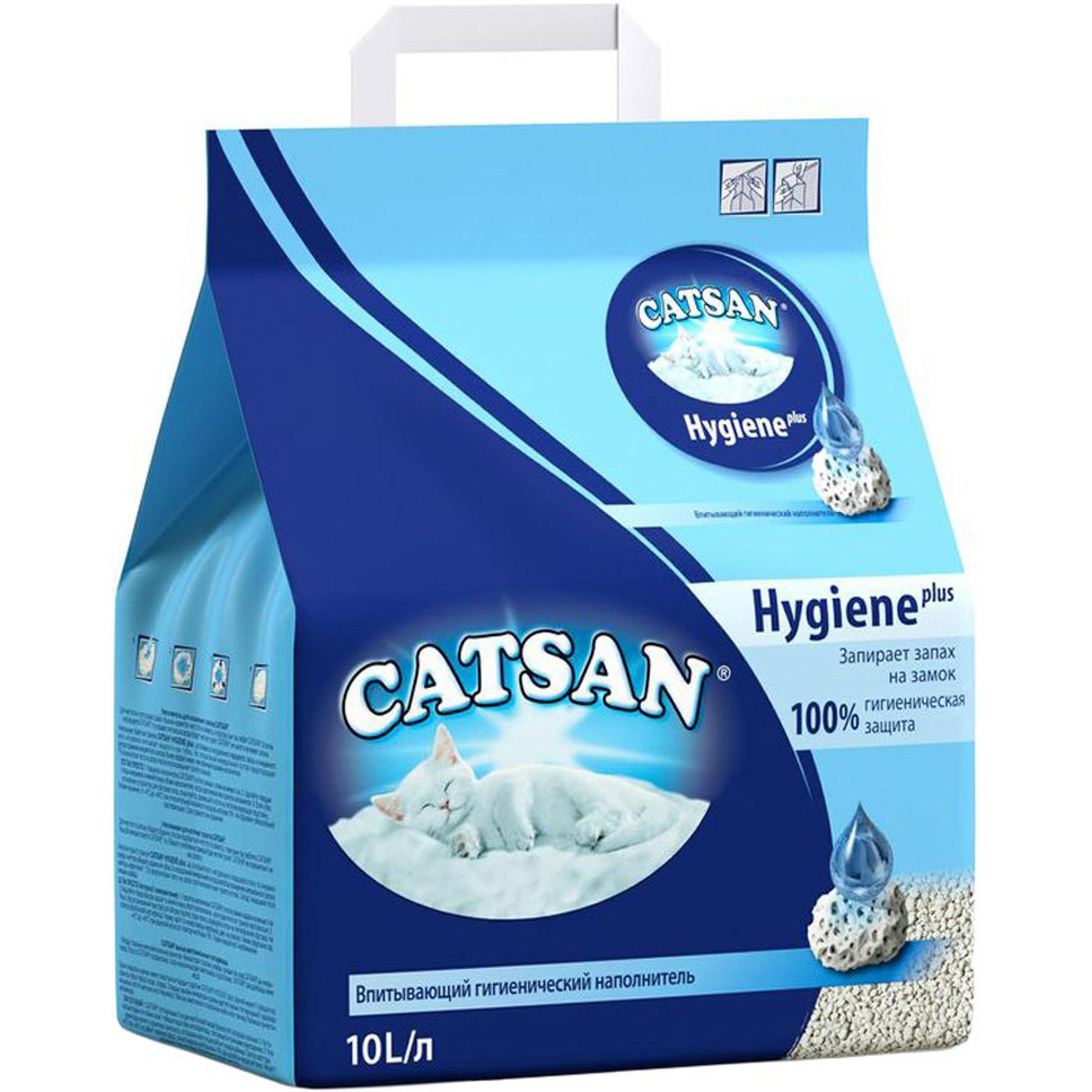 Наполнитель Catsan Гигиена впитывающий 10 л.