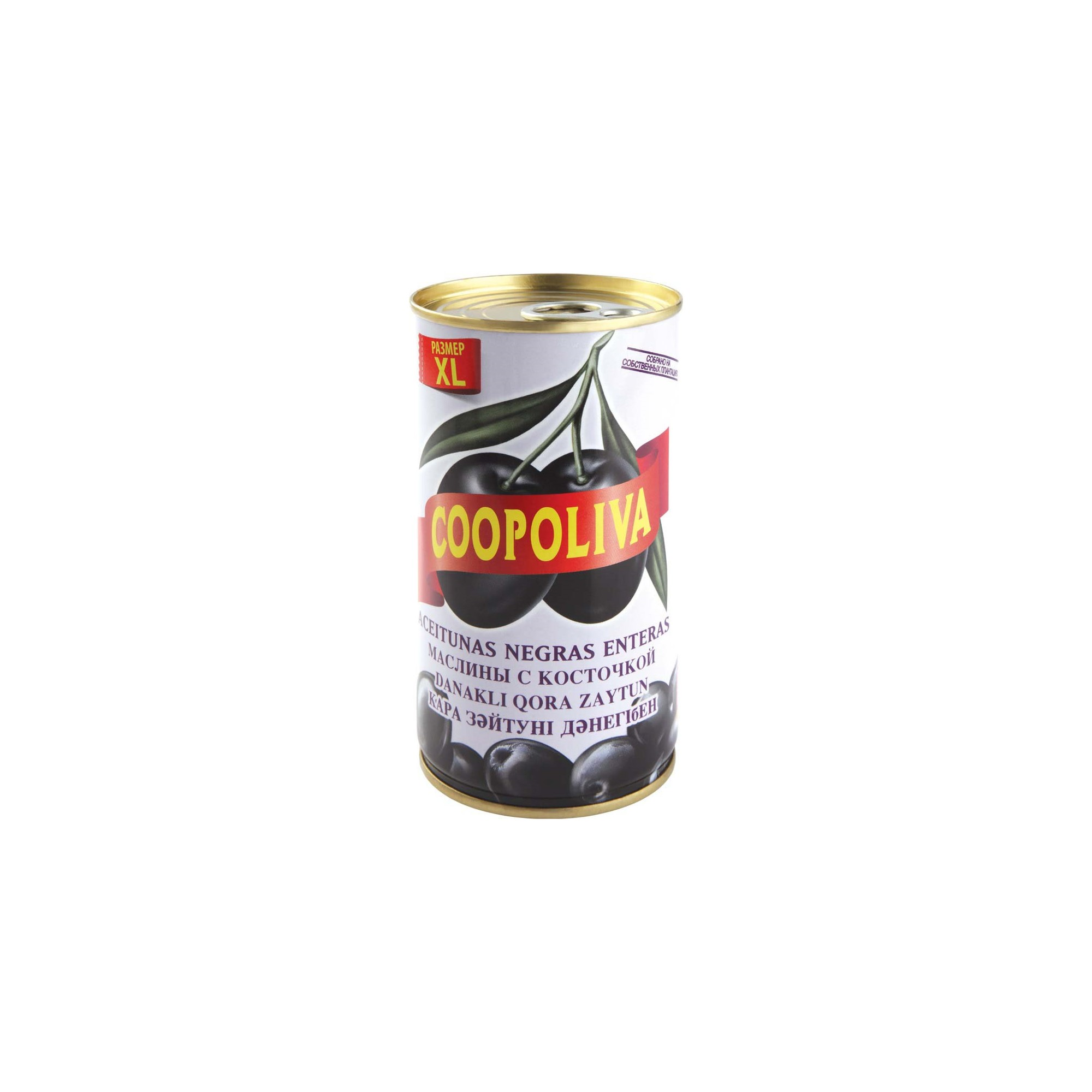 Маслины Coopoliva с косточкой 350 г itlv маслины super с косточкой