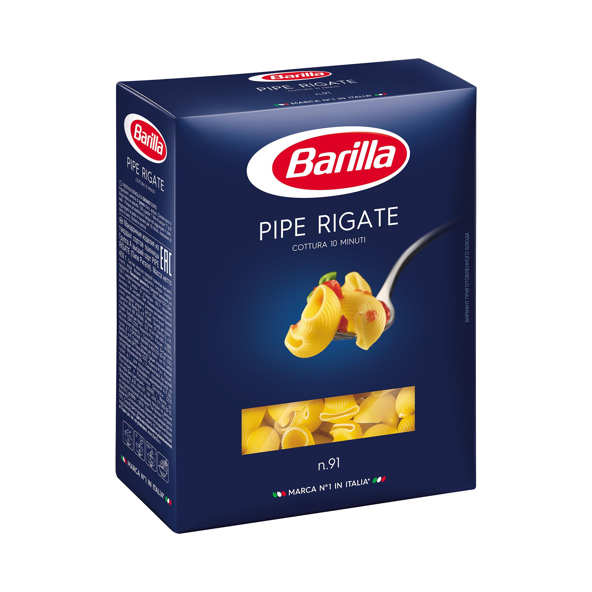 Макаронные изделия Barilla Пипе Ригате 450 г макаронные изделия barilla букатини 9 400 г