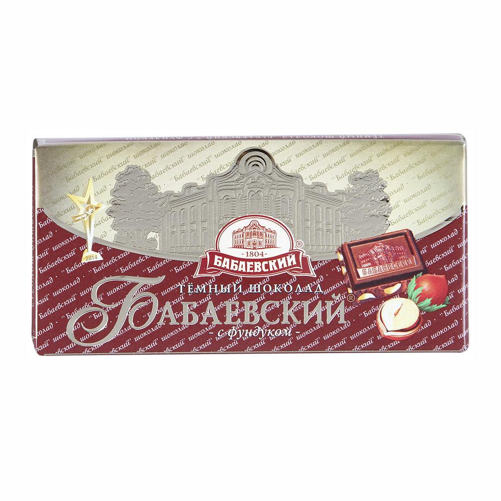 Шоколад Бабаевский темный с фундуком100 г