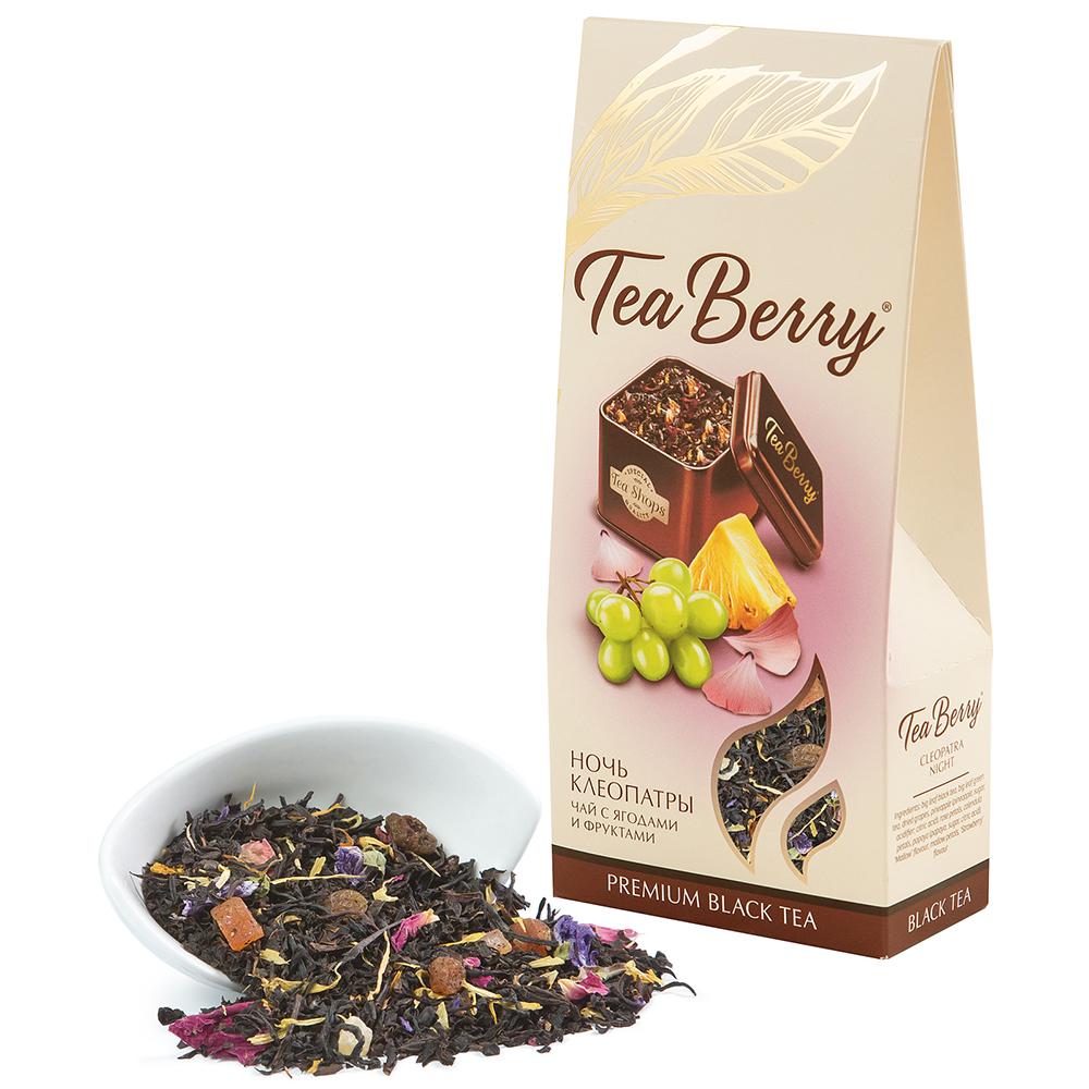 Чай черный TeaBerry Ночь Клеопатры 100 г чай черный байкальская ночь