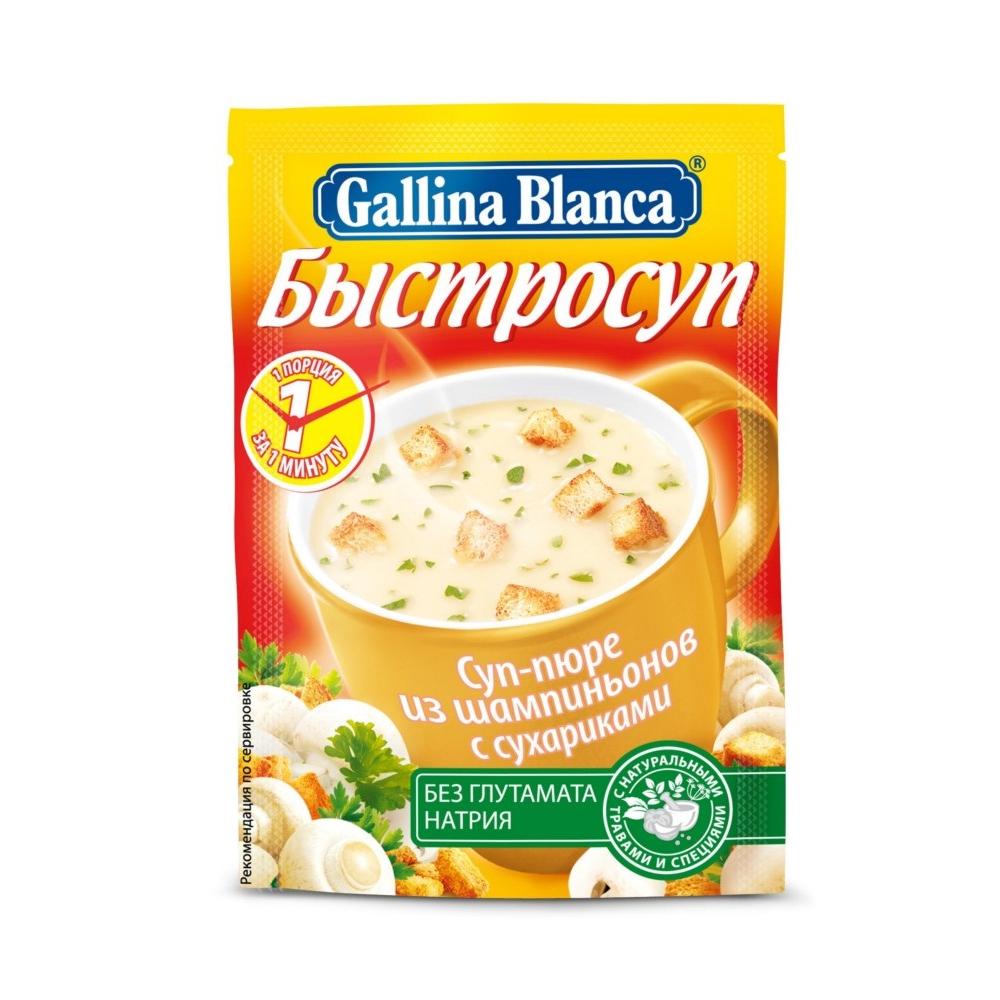 Фото - Быстросуп Gallina Blanca из шампиньонов с сухариками, 17 г макароны gallina blanca 450 г спагетти