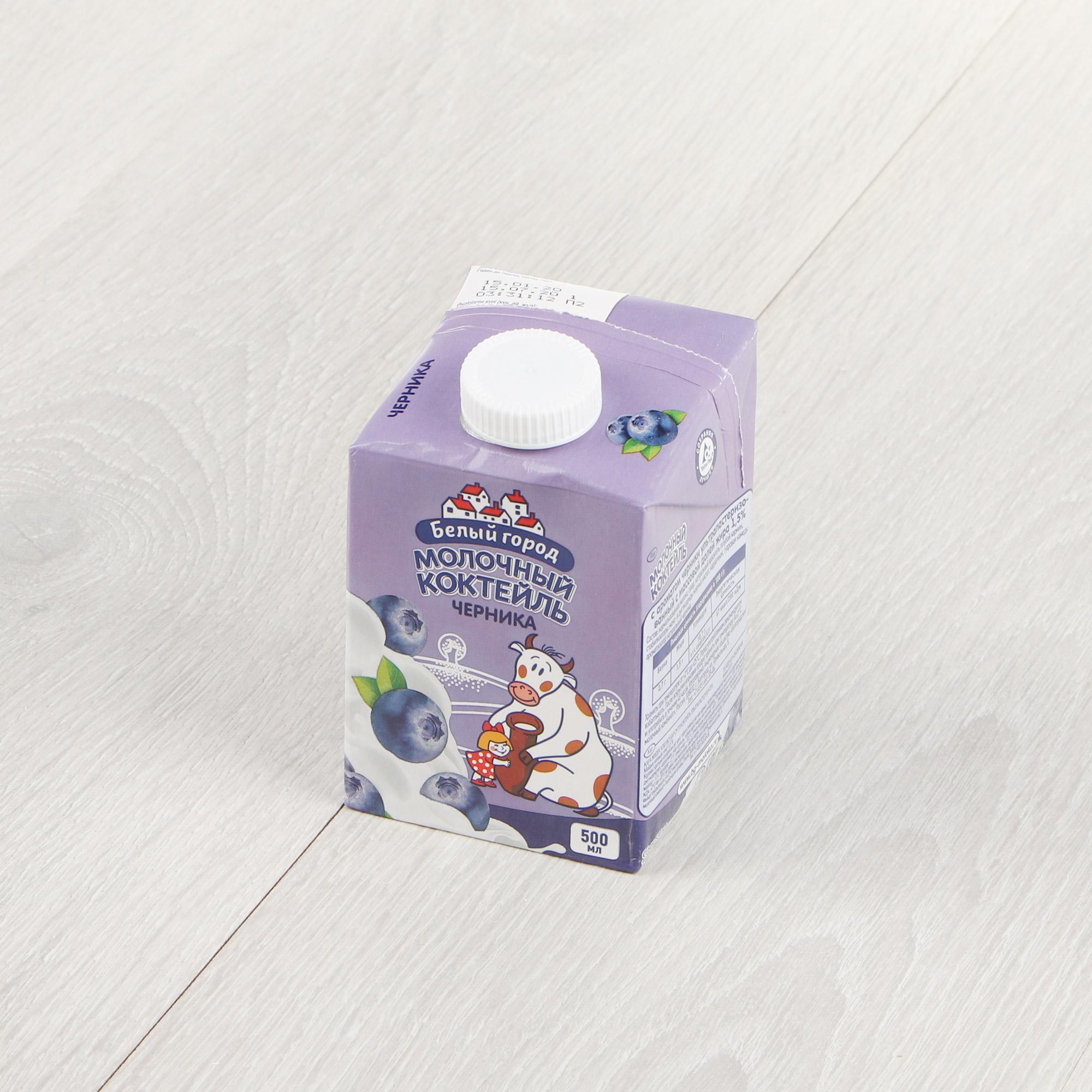 Коктейль Белый город молочный черника 1,5% 500 мл