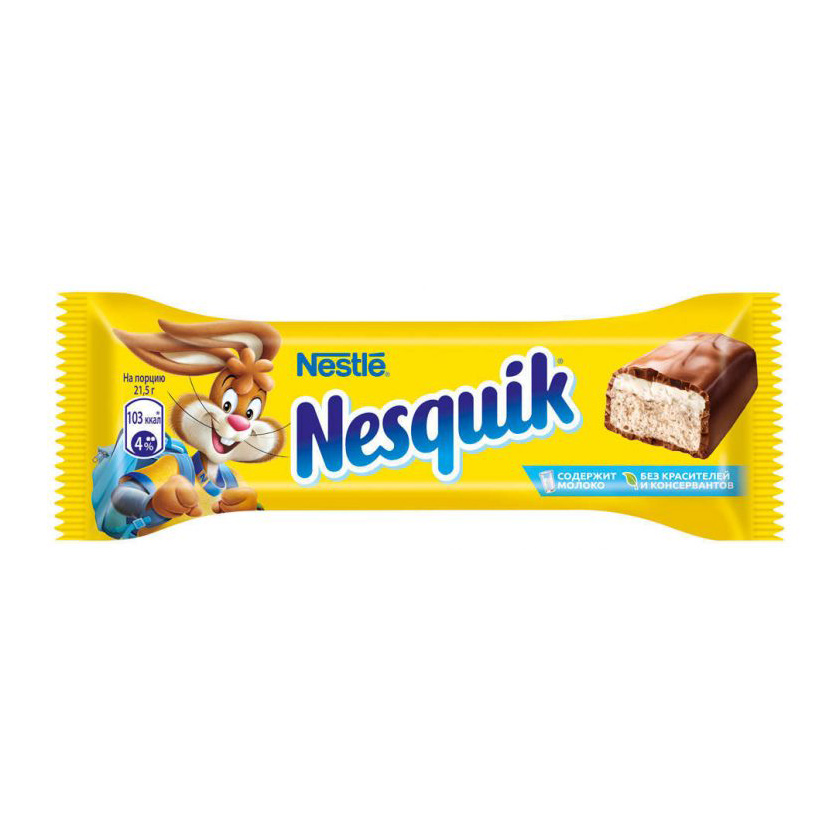 Шоколадный батончик Nesquik 43 г.