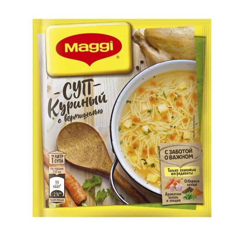 Суп Maggi Куриный с вермишелью 50 г