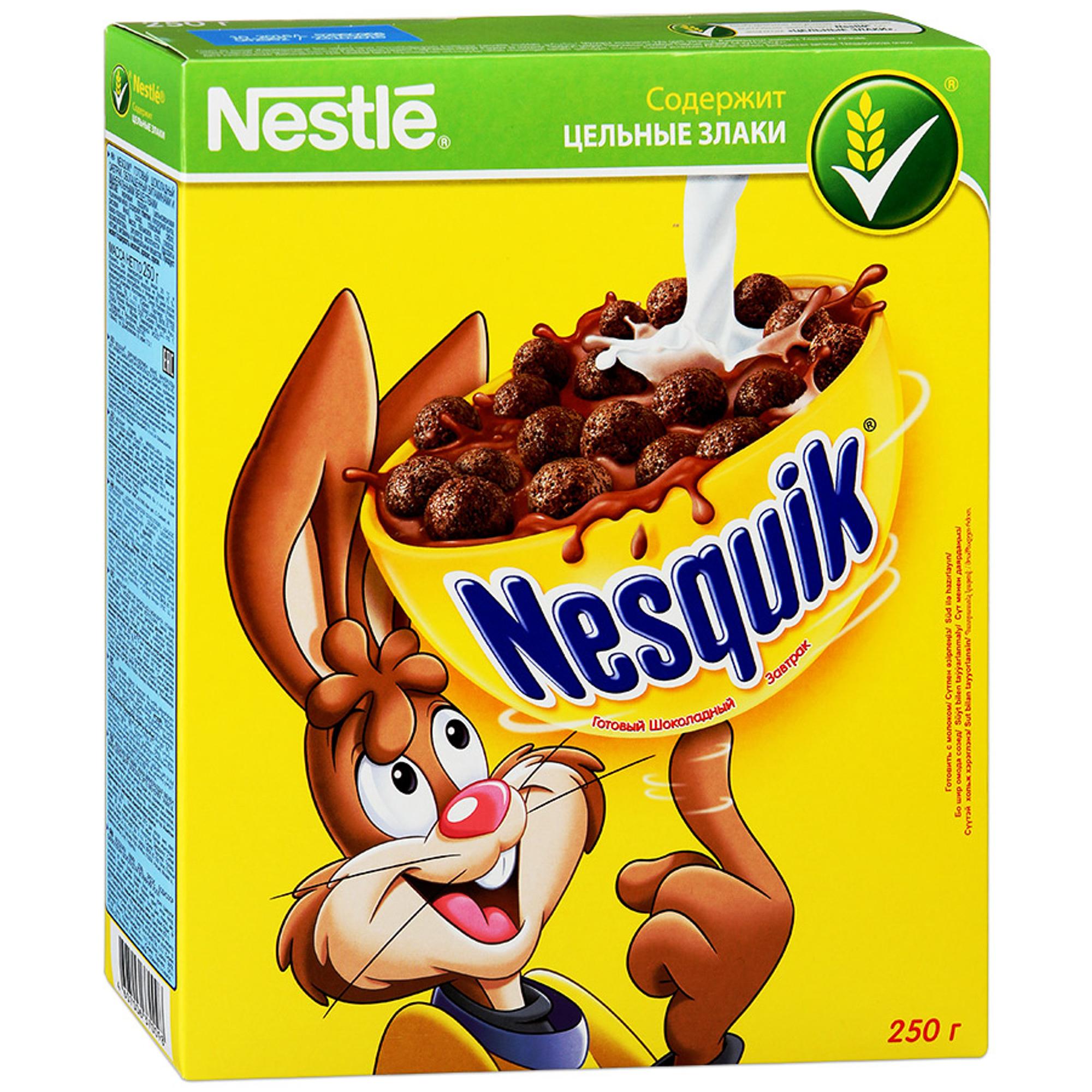 Завтрак Nestle Nesquik шоколадный 250 г.