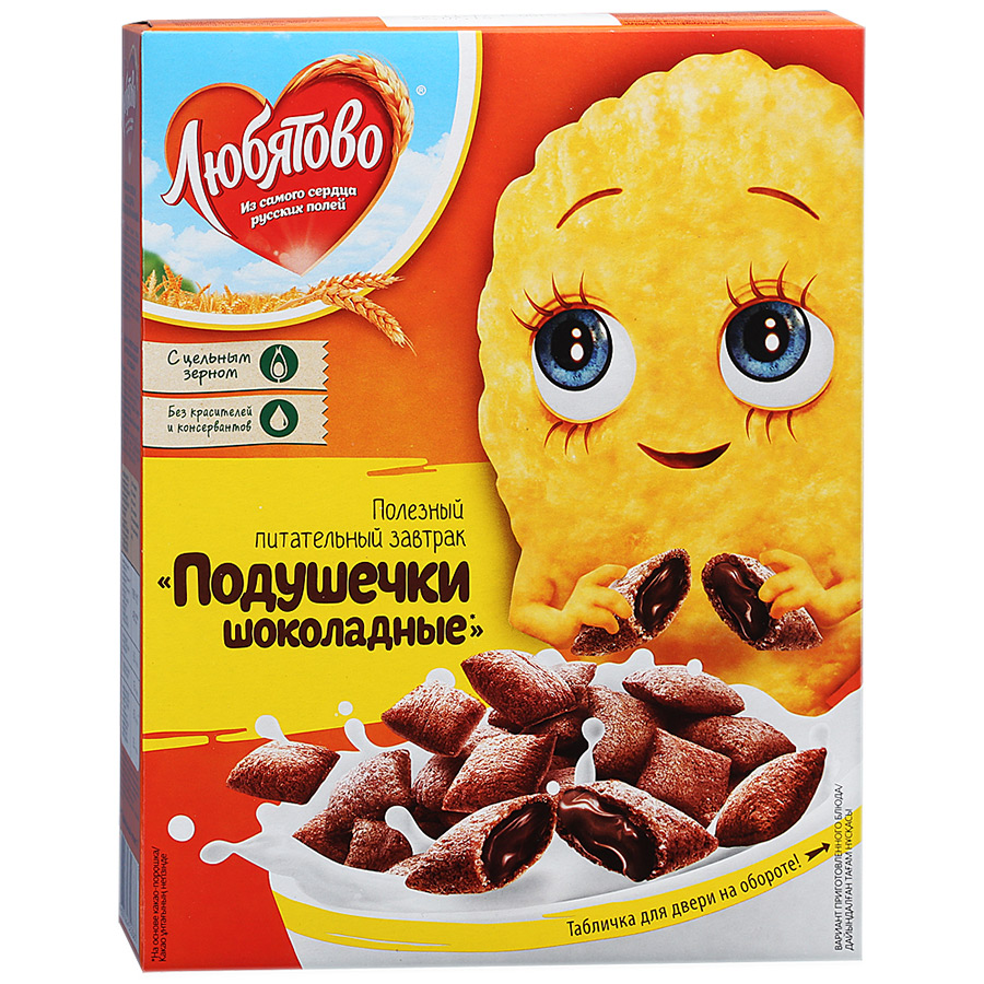 Готовый завтрак Любятово подушечки с шоколадной начинкой 250 г фото