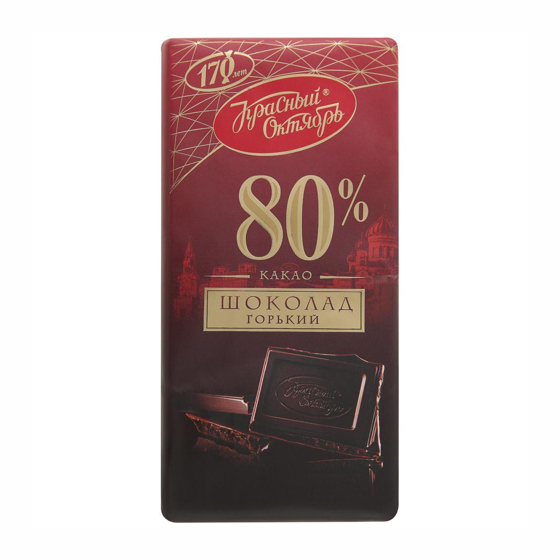 шоколад klaus горький 80% какао 100 г Шоколад Красный Октябрь горький 80% какао 75 г