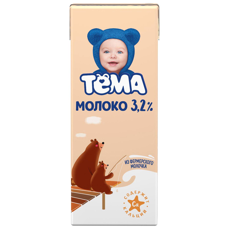 Молоко детское Тёма 3,2% 200 мл