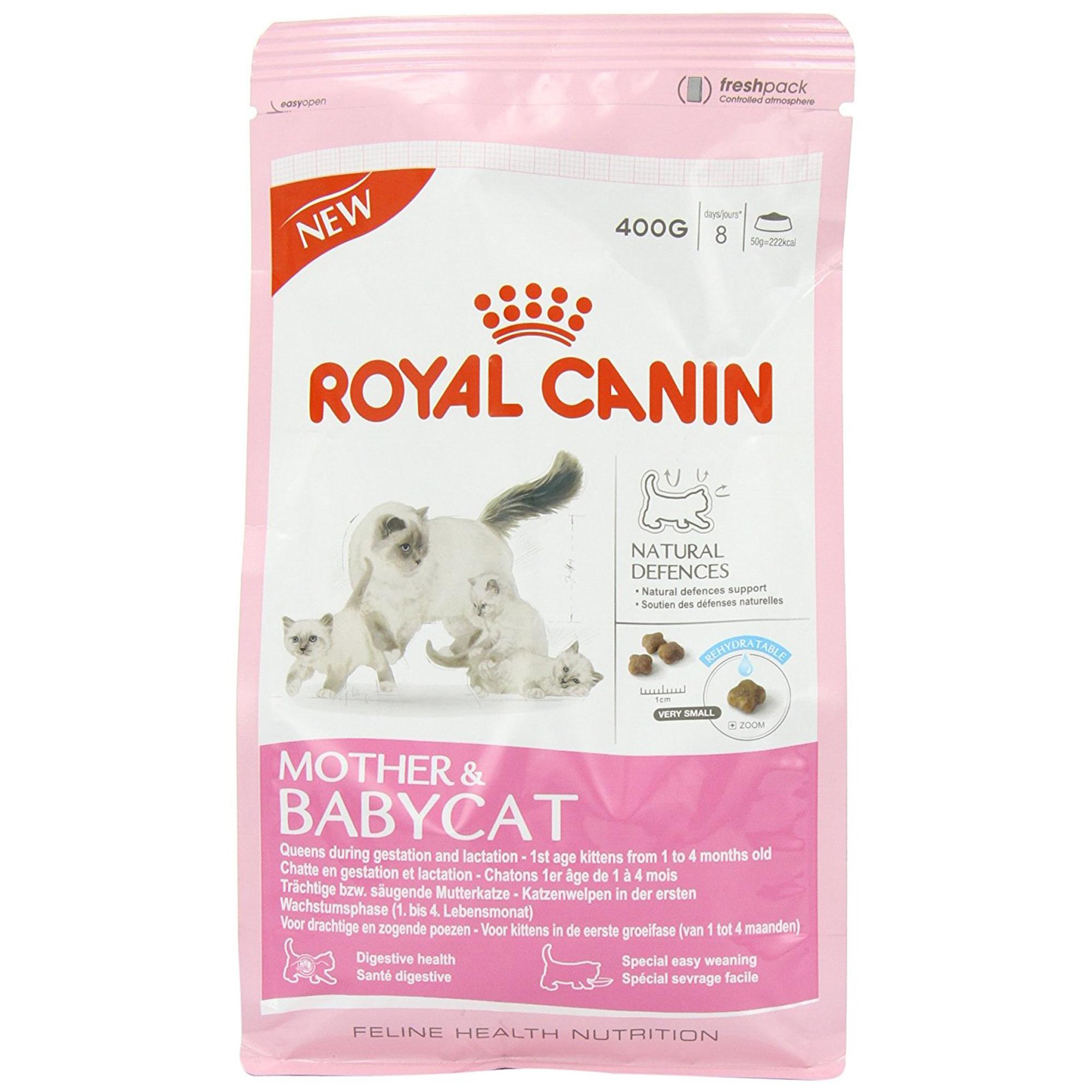 Корм для кошек ROYAL CANIN Mother  Babycat для котят в возрасте от 1 до 4-х месяцев беременных и лактирующих кошек 400г.