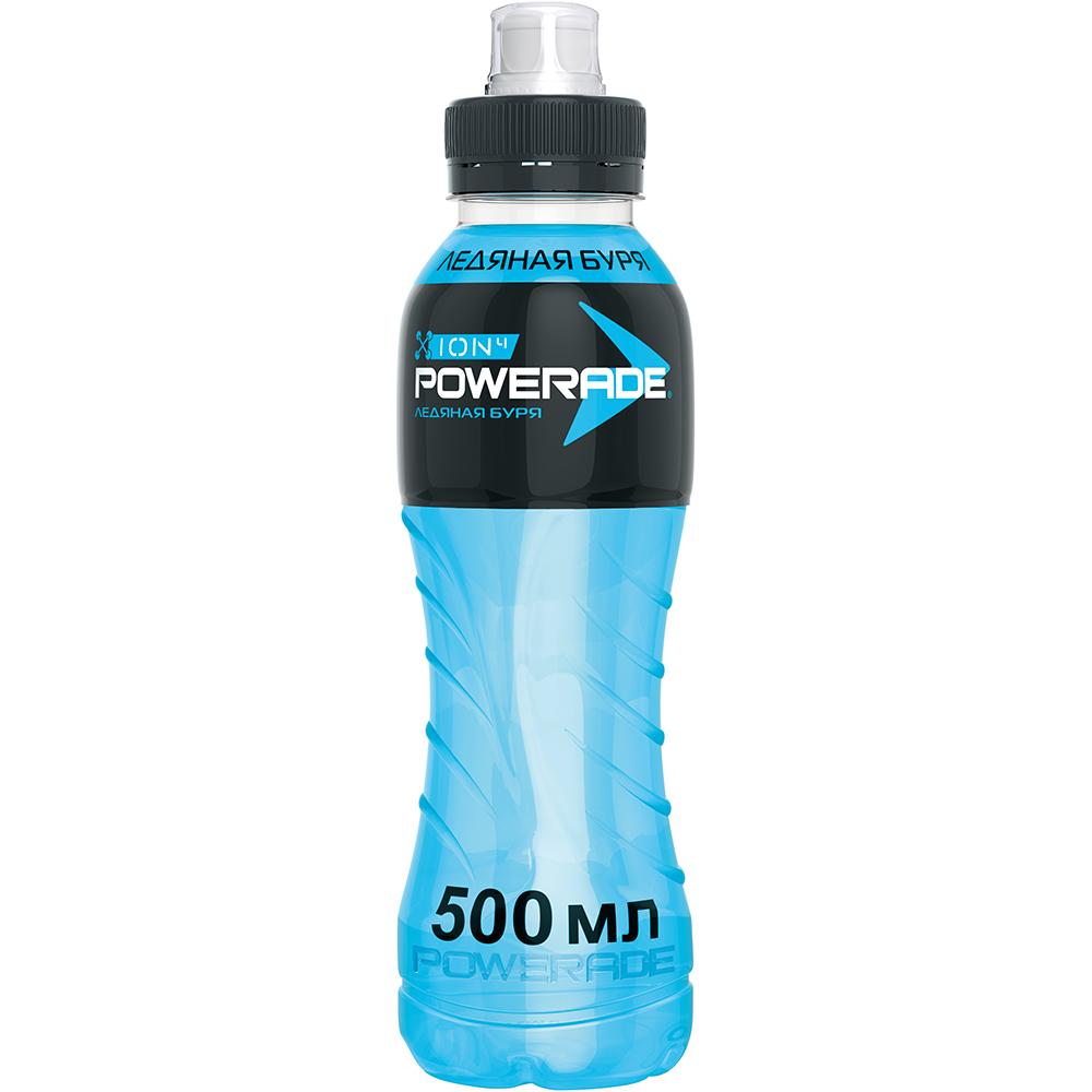 Напиток энергетический Powerade Ледяная Буря 500 мл