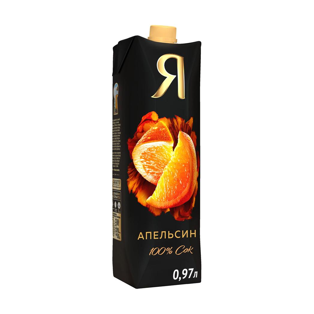 Сок Я Апельсин с мякотью 0,97 л воблер rapala countdown magnum 18 ft